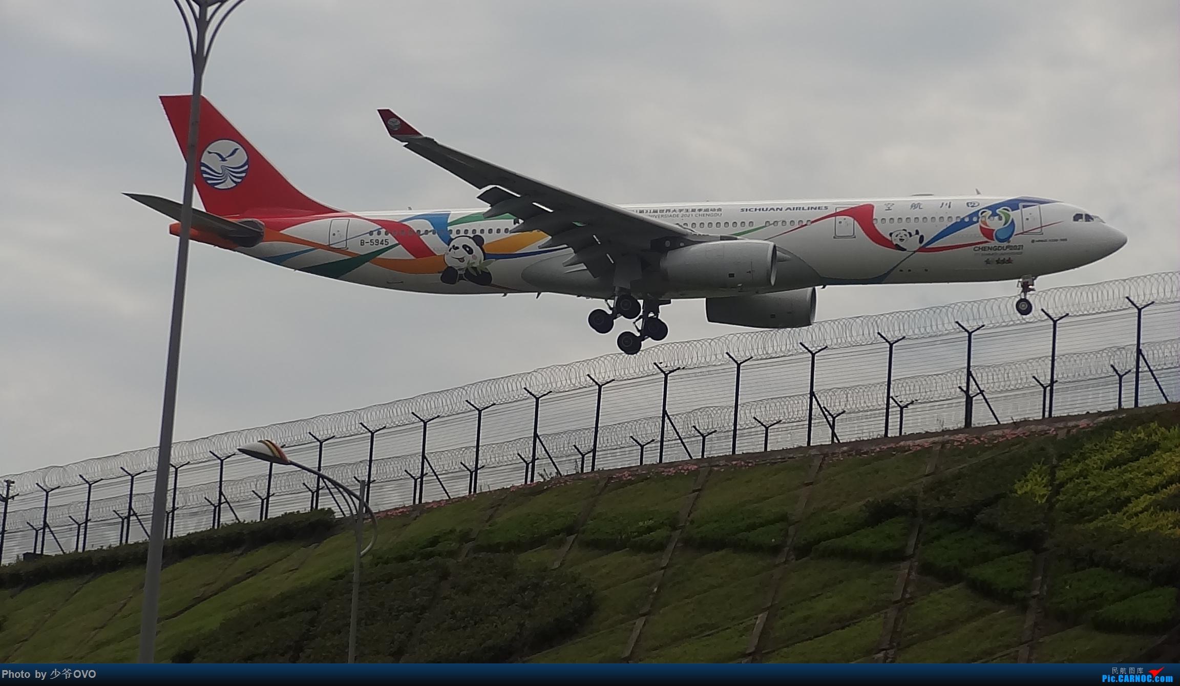Re:[原创]CKG拍机,数码机最后的倔强 AIRBUS A330-300 B-5945 中国重庆江北国际机场