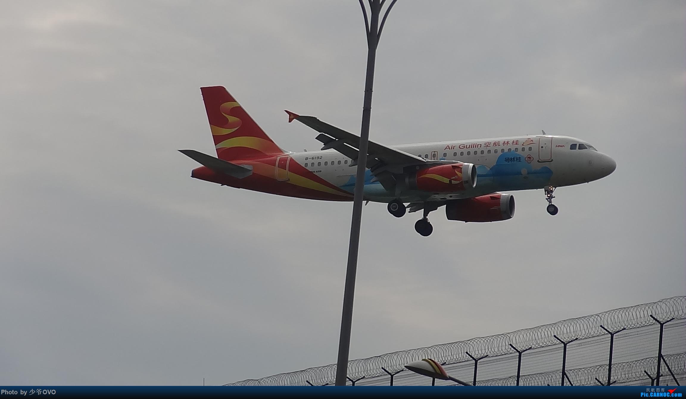 Re:[原创]CKG拍机,数码机最后的倔强 AIRBUS A319-100 B-6192 中国重庆江北国际机场