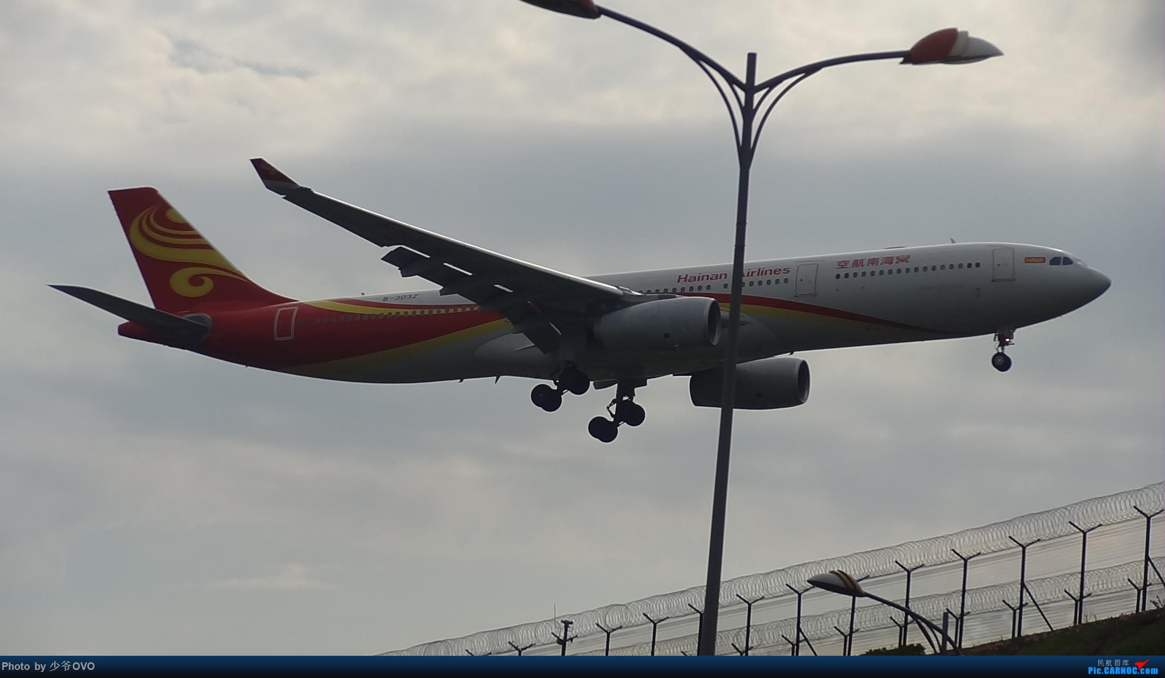 Re:[原创]CKG拍机,数码机最后的倔强 AIRBUS A330-300 B-303Z 中国重庆江北国际机场