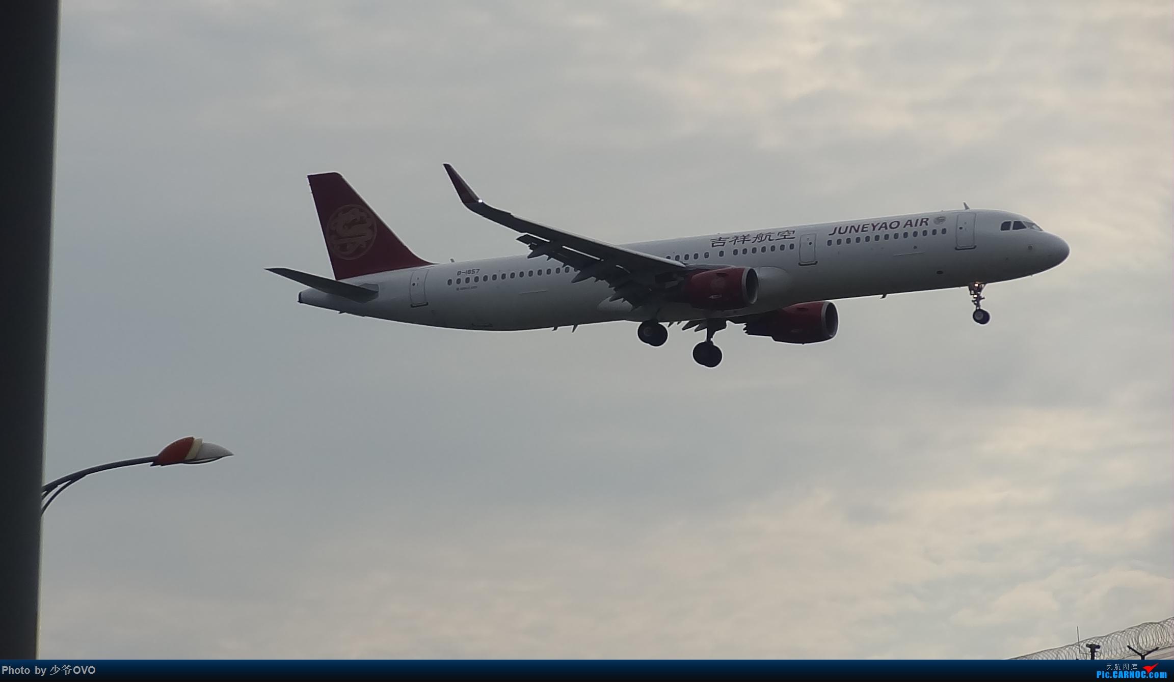Re:[原创]CKG拍机,数码机最后的倔强 AIRBUS A321-200 B-1857 中国重庆江北国际机场