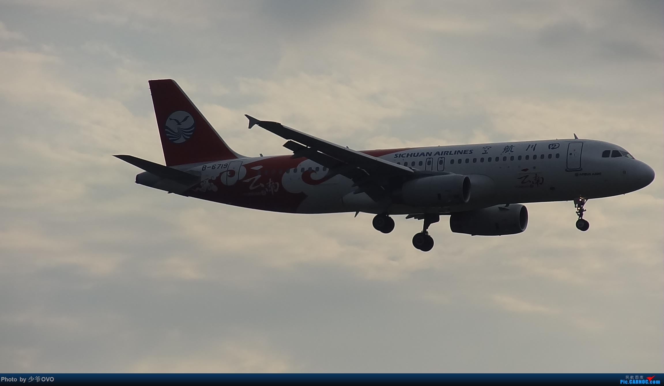 Re:[原创]CKG拍机,数码机最后的倔强 AIRBUS A320-200 B-6719 中国重庆江北国际机场