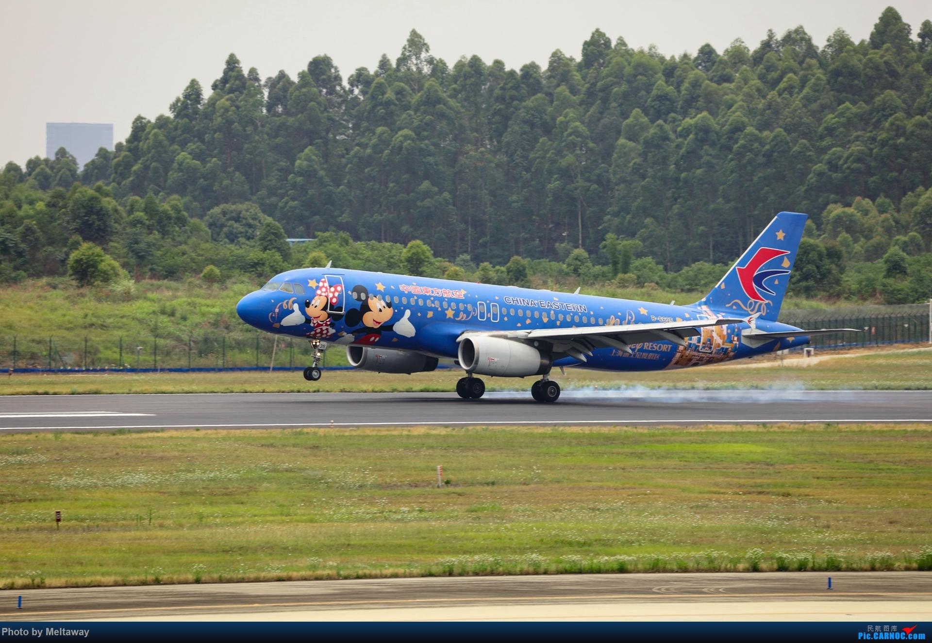 [原创]东航 迪斯尼号 AIRBUS A320-200 B-6635 中国成都双流国际机场