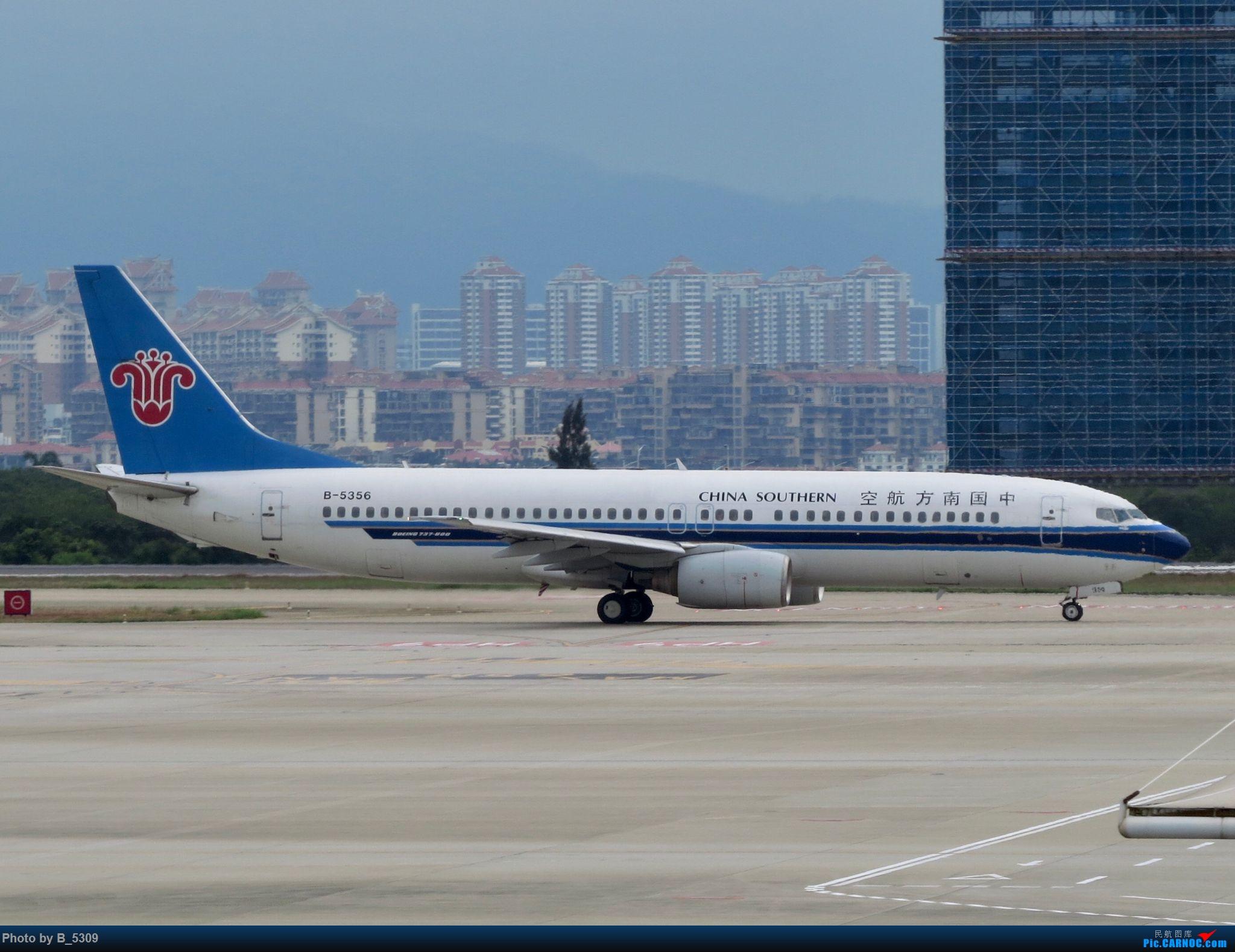 Re:[原创]复课一个月了,终于能在紧张的学习生活中抽出点时间拍稽~ BOEING 737-800 B-5356 中国厦门高崎国际机场