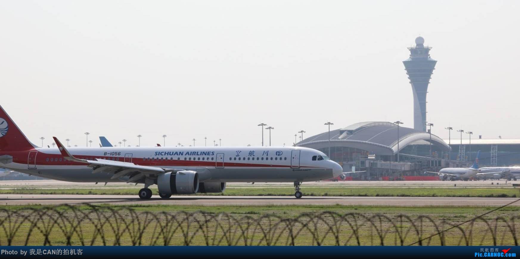 啦啦啦 AIRBUS A321NEO B-1056 广州白云国际机场