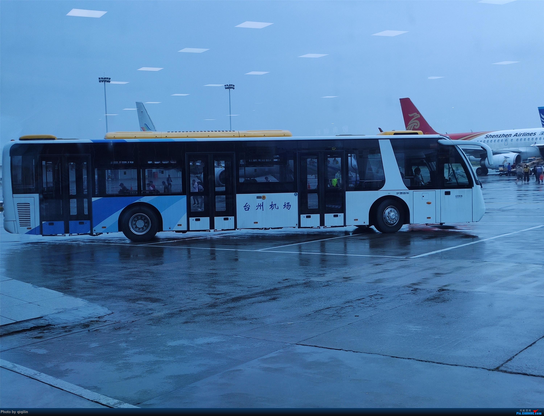 Re:[原创]江浙最落后的机场之一-台州路桥机场    中国台州路桥机场