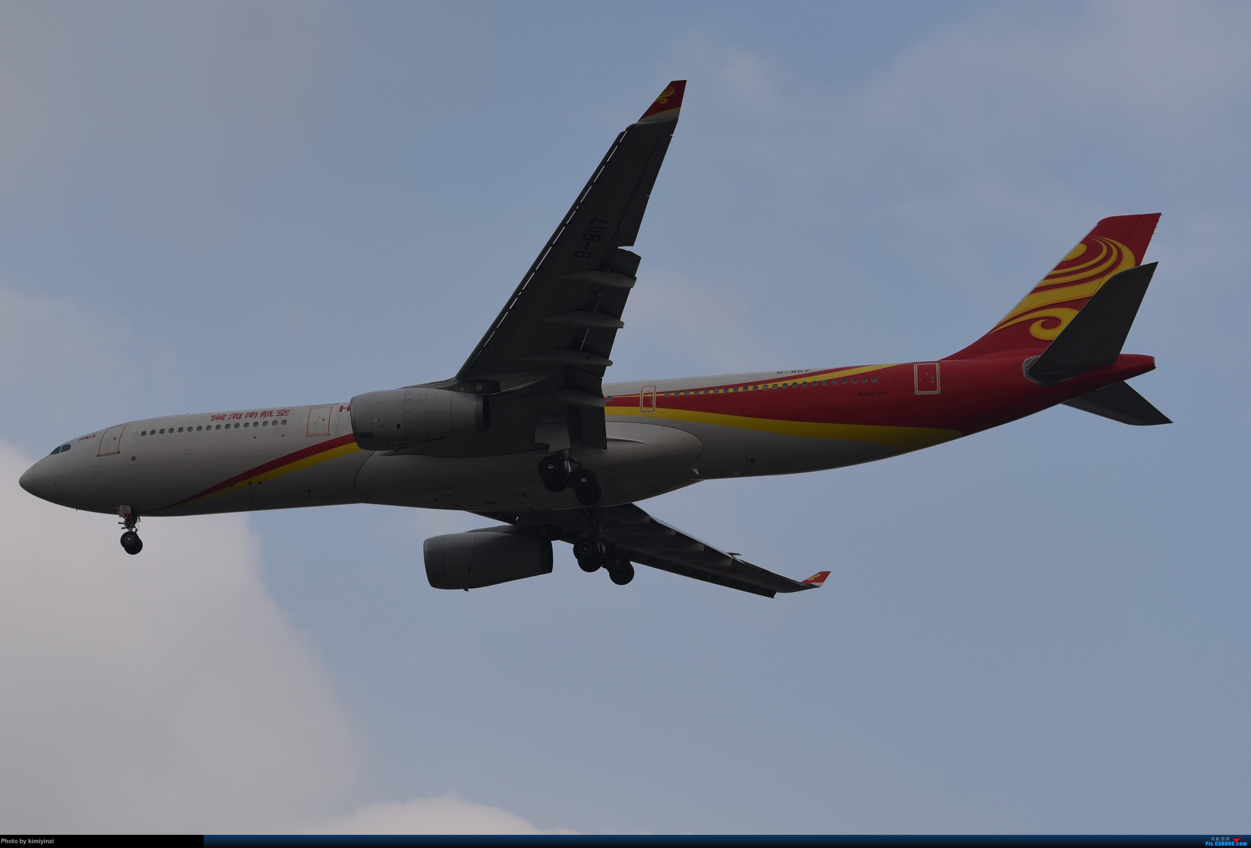 Re:[原创]KWE非常时期的贵阳龙洞堡 AIRBUS A330-300 B-8117 中国贵阳龙洞堡国际机场