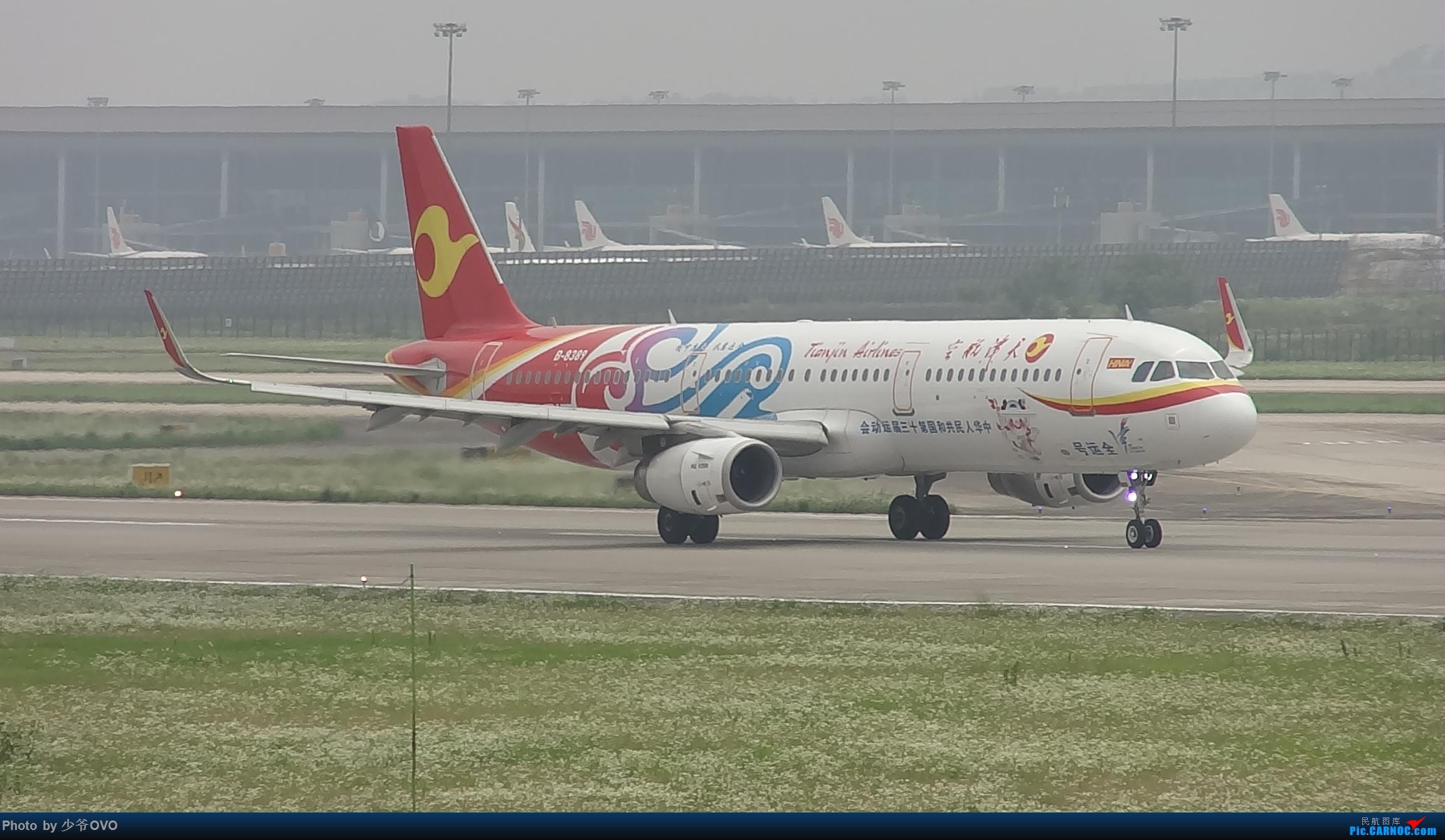 Re:[原创]CKG重庆江北机场拍机,国航744,B-2447,和一群大佬拍机 AIRBUS A321-200 B-8389 中国重庆江北国际机场