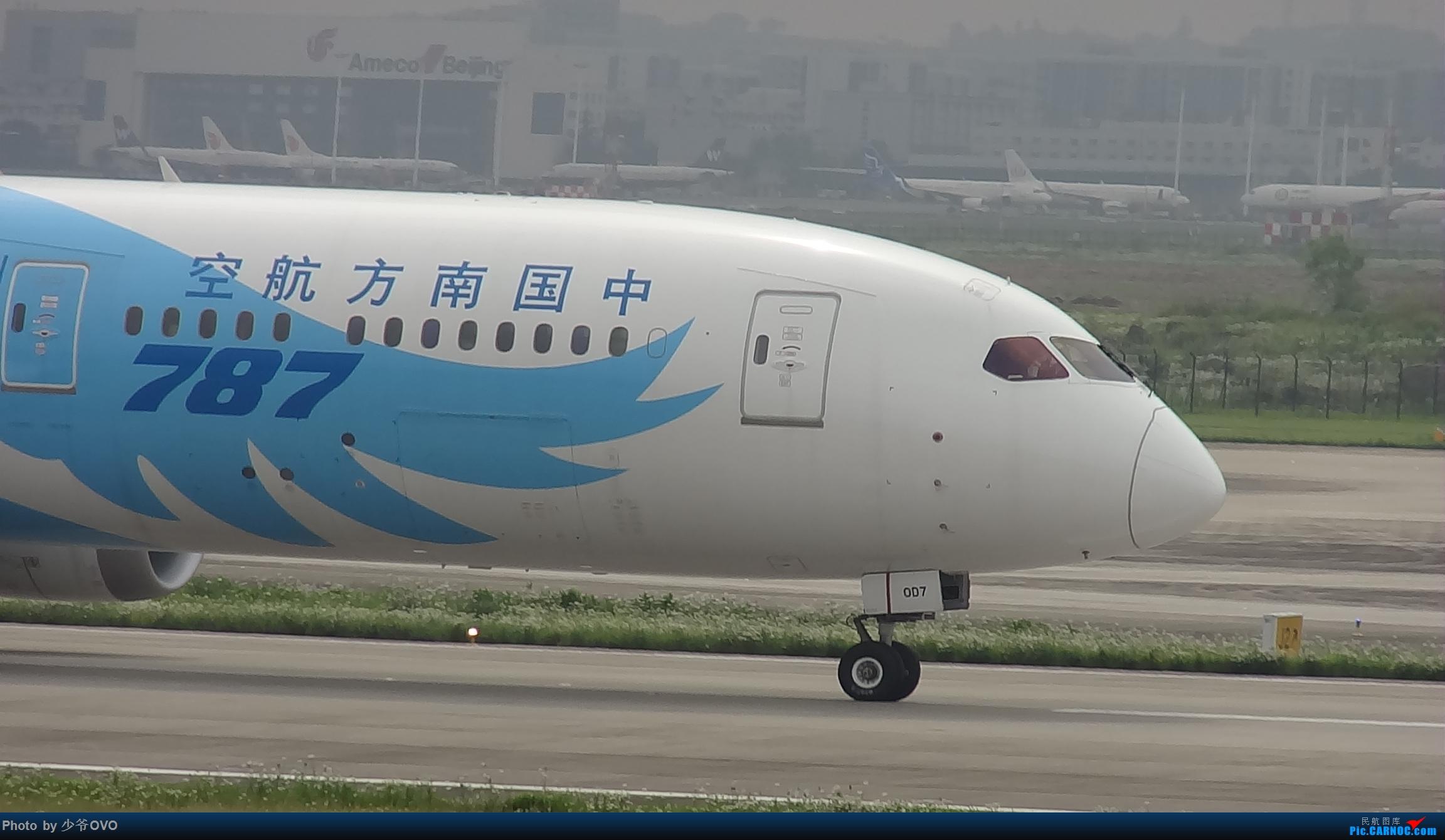 Re:[原创]CKG重庆江北机场拍机,国航744,B-2447,和一群大佬拍机 BOEING 787-9 B-20D7 中国重庆江北国际机场