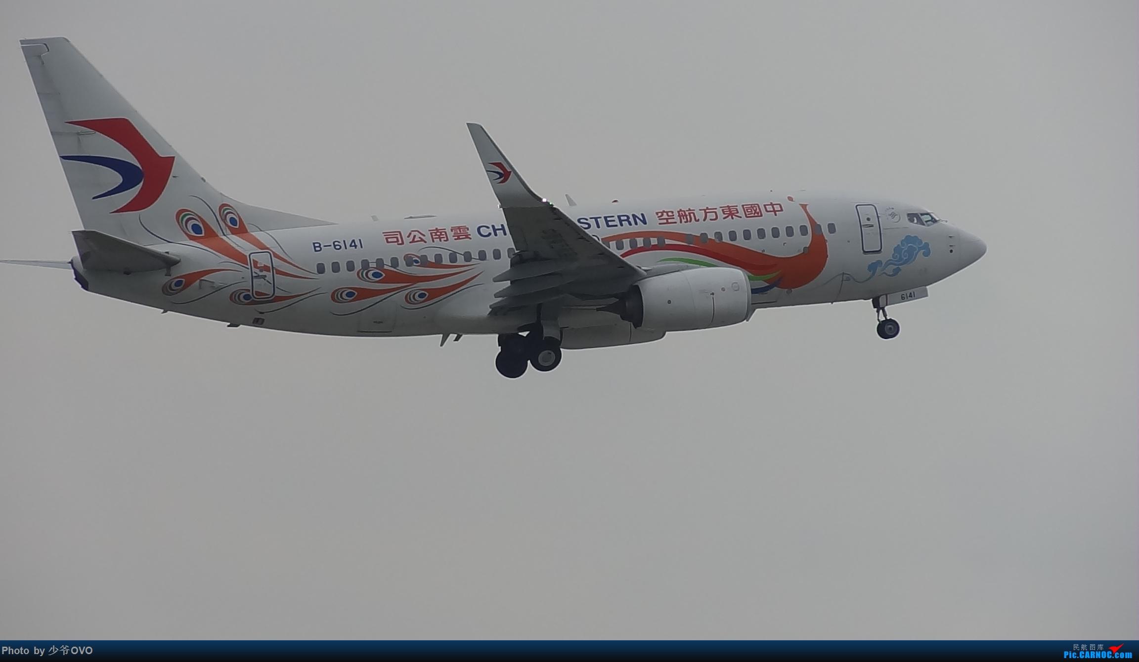 Re:[原创]CKG重庆江北机场拍机,国航744,B-2447,和一群大佬拍机 BOEING 737-700 B-6141 中国重庆江北国际机场
