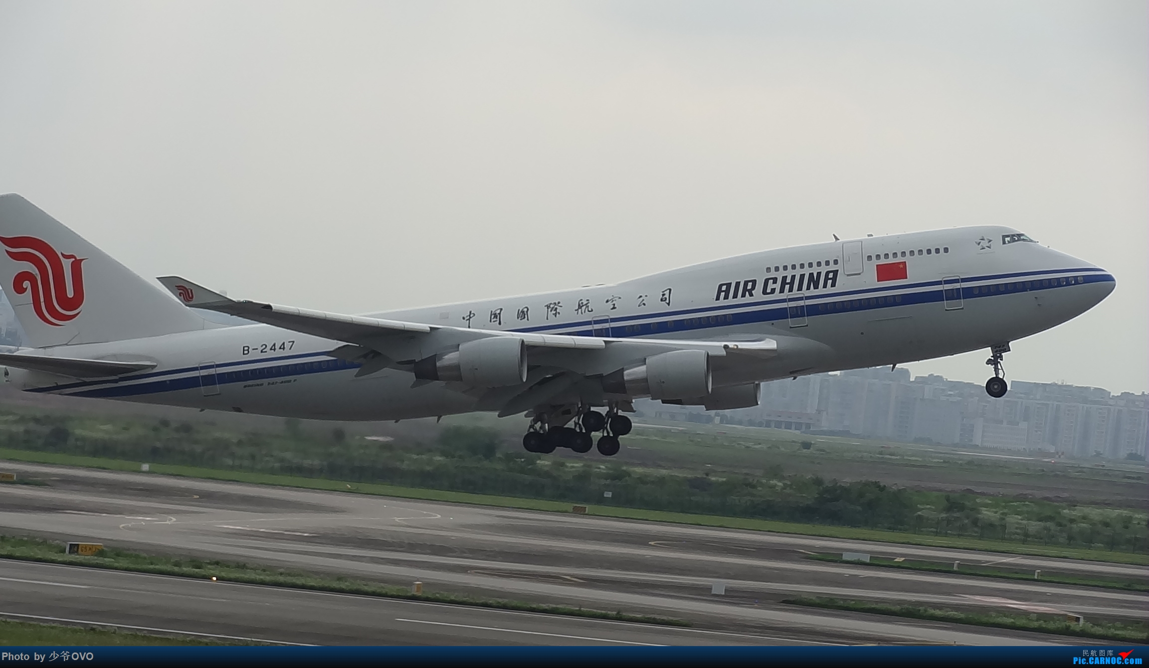 Re:[原创]CKG重庆江北机场拍机,国航744,B-2447,和一群大佬拍机 BOEING 747-400 B-2447 中国重庆江北国际机场