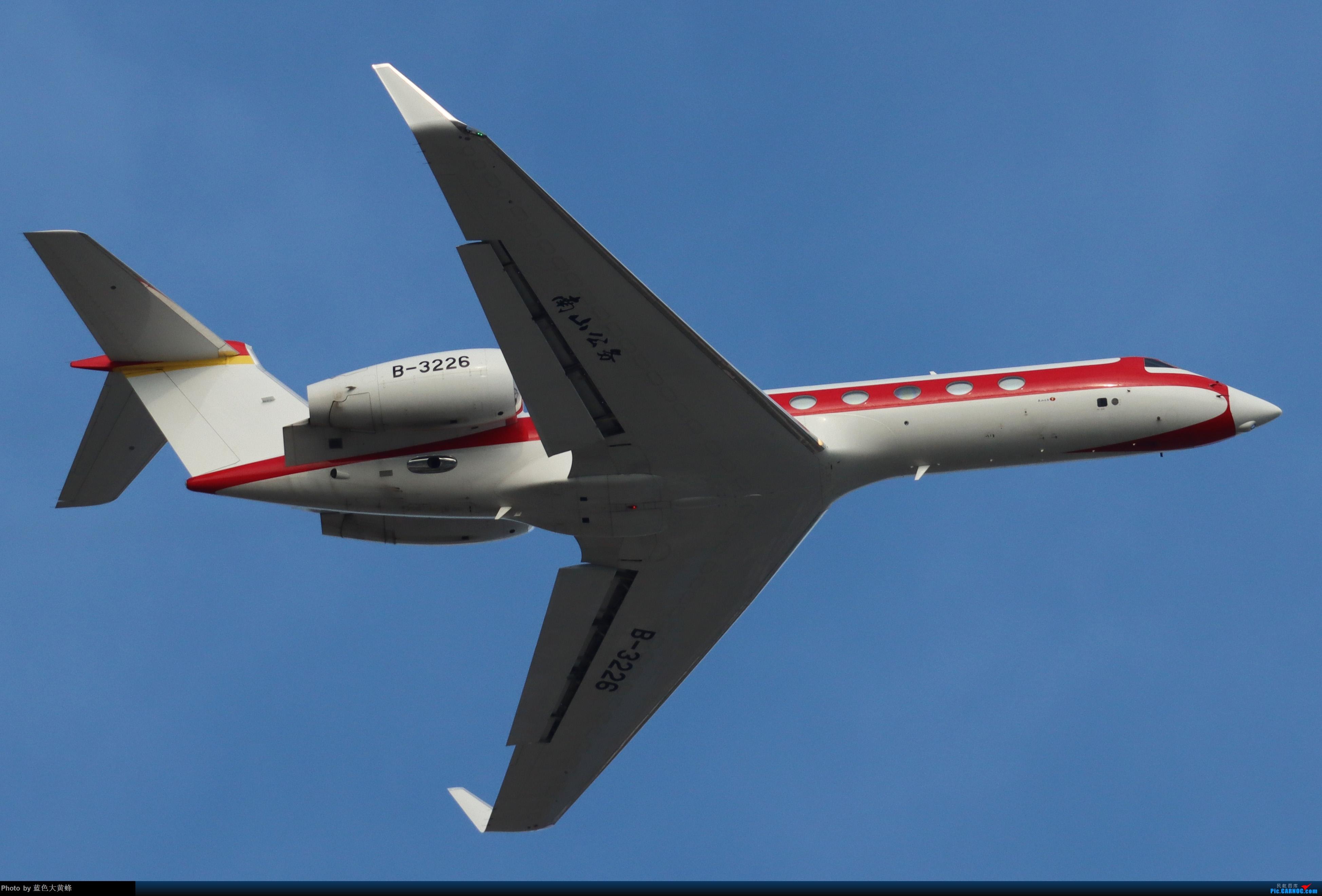 Re:[原创]PEK5.24随拍 GULFSTREAM G550 B-3226 中国北京首都国际机场