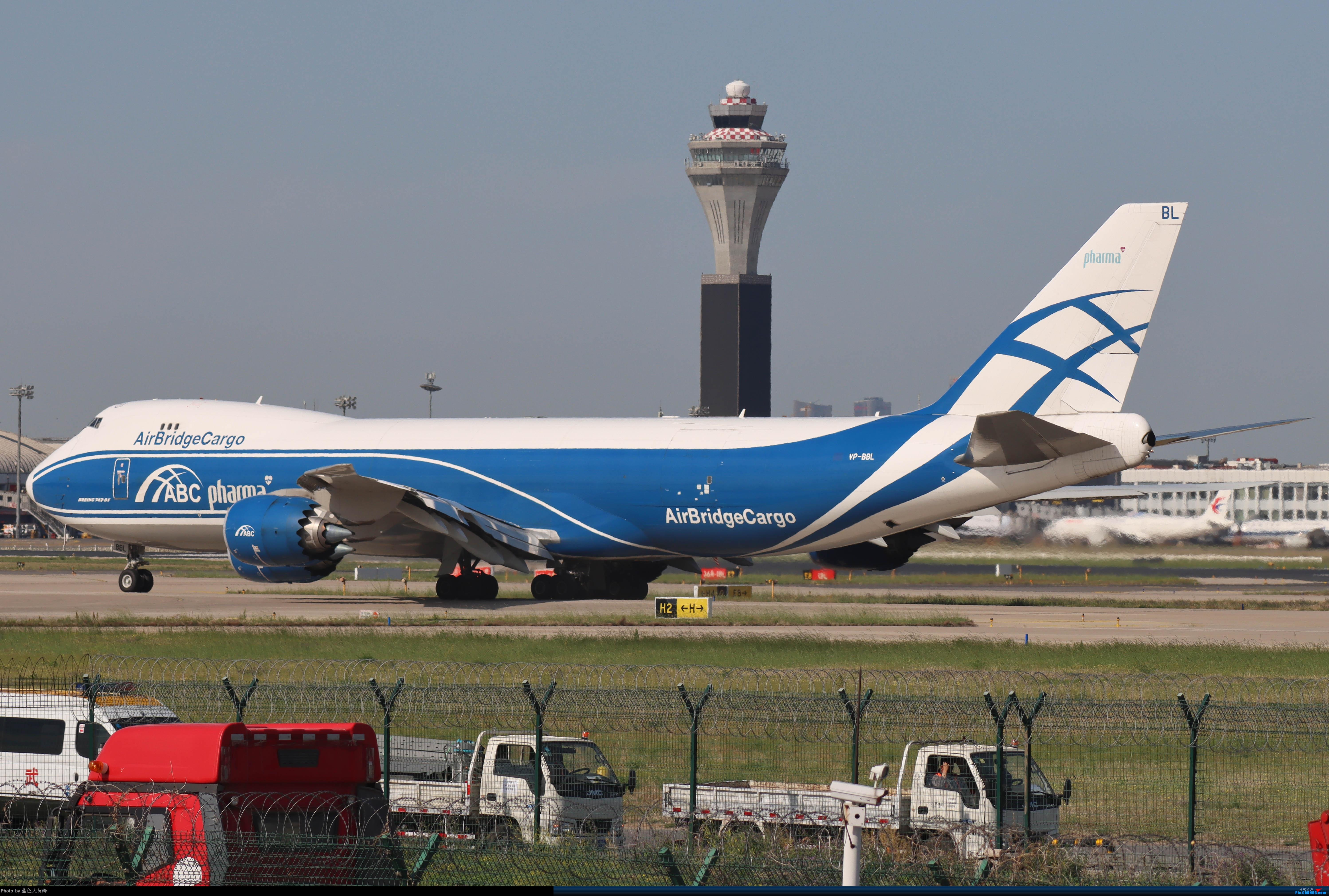 Re:[原创]PEK5.24随拍 BOEING 747-8F VP-BBL 中国北京首都国际机场