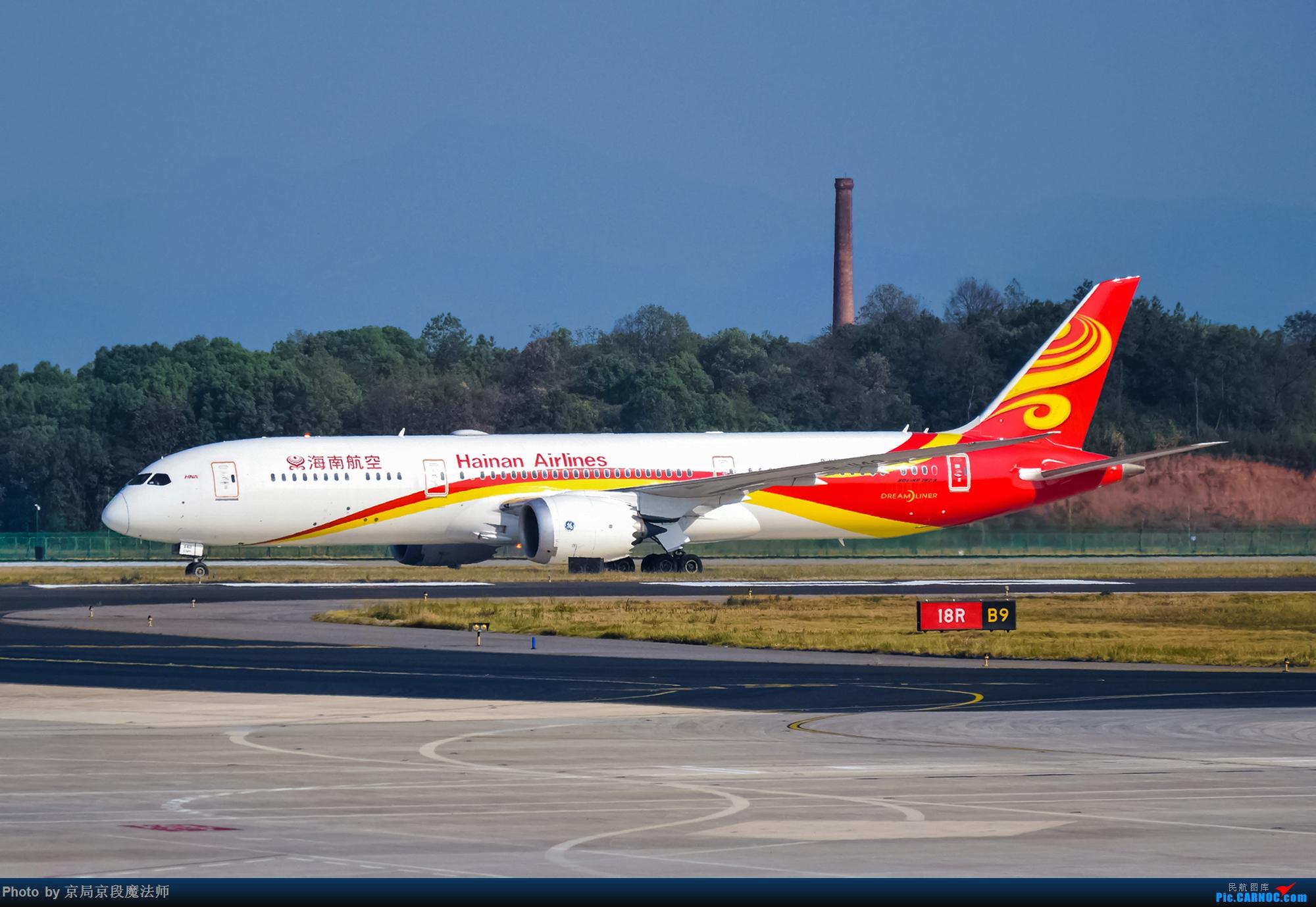 [原创]海南航空Boeing 787-9在长沙黄花机场 BOEING 787-9 B-1140 长沙黄花国际机场