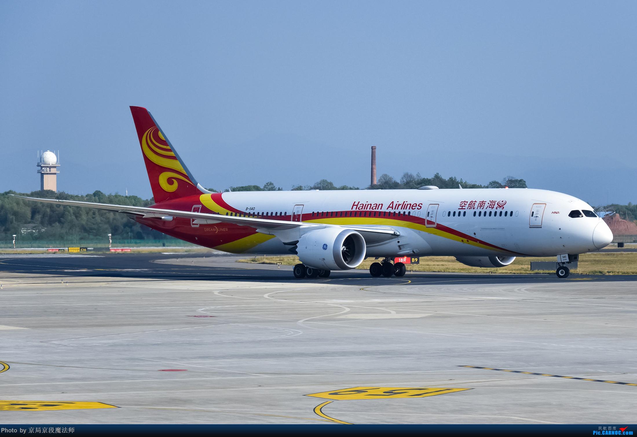 [原创]海南航空Boeing787-9在长沙黄花国际机场 BOEING 787-9 B-1140 长沙黄花国际机场