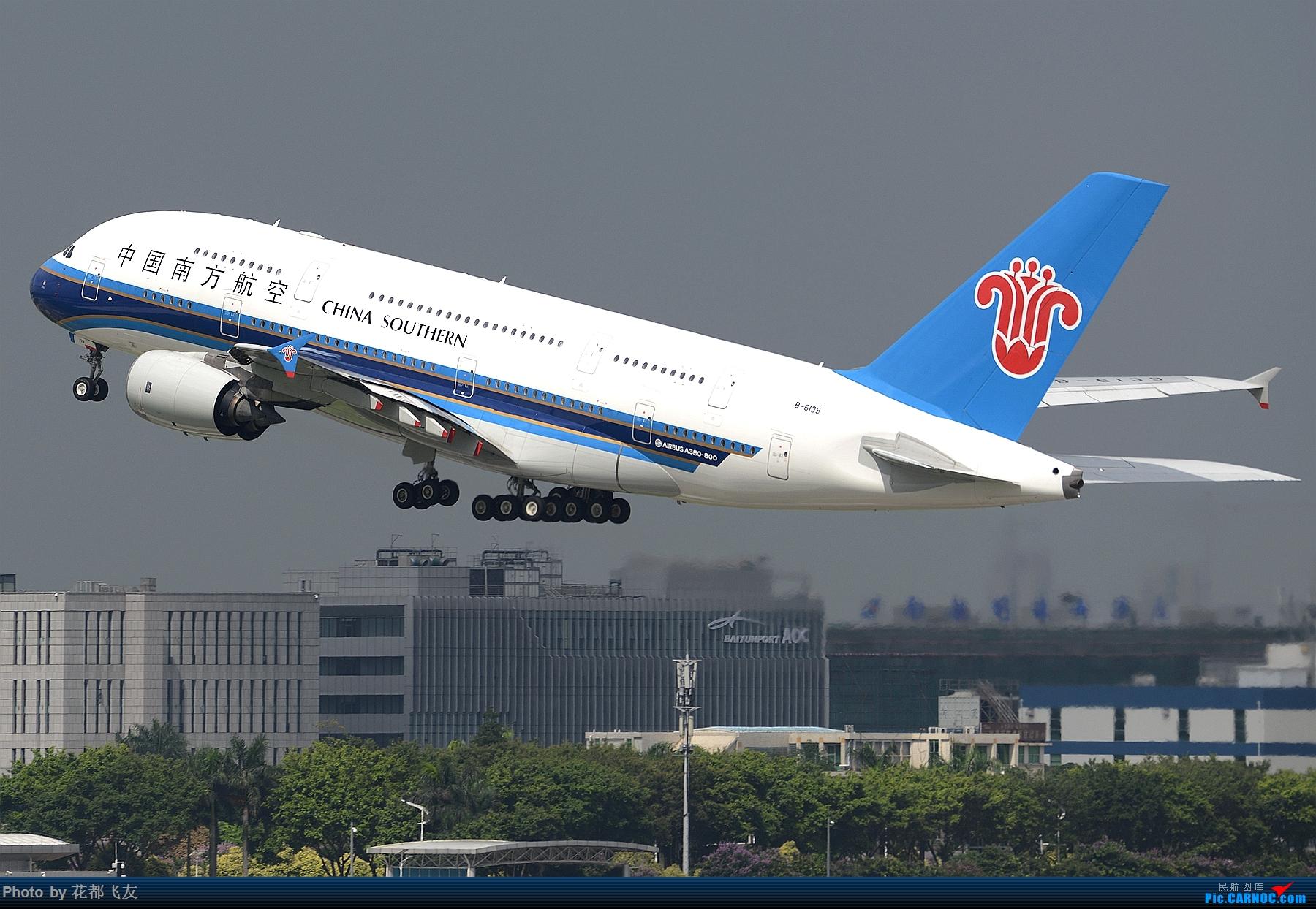 [原创]380起飞 AIRBUS A380-800 B-6139 中国广州白云国际机场