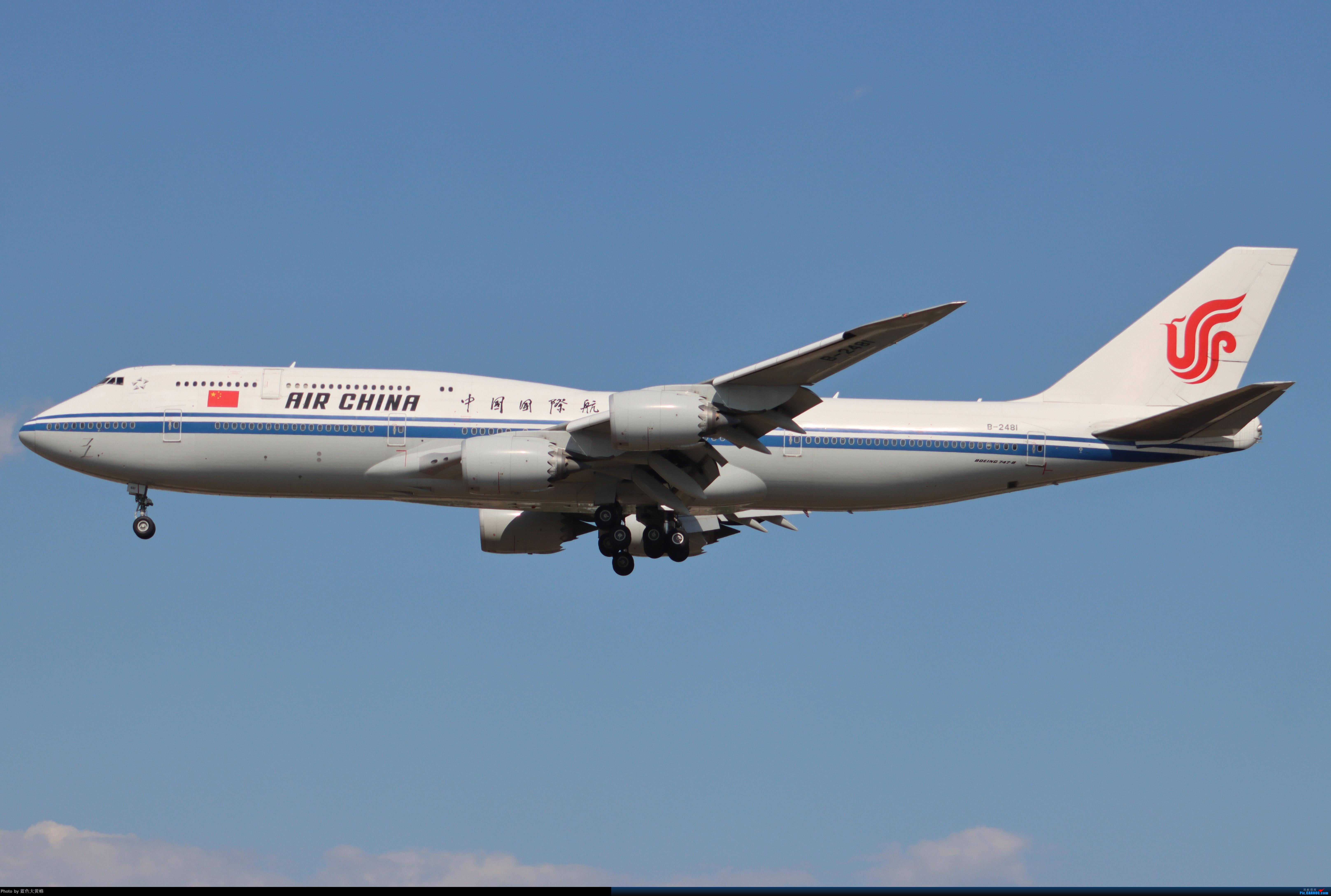 Re:[原创]PEK5.24随拍 BOEING 747-8I B-2481 中国北京首都国际机场