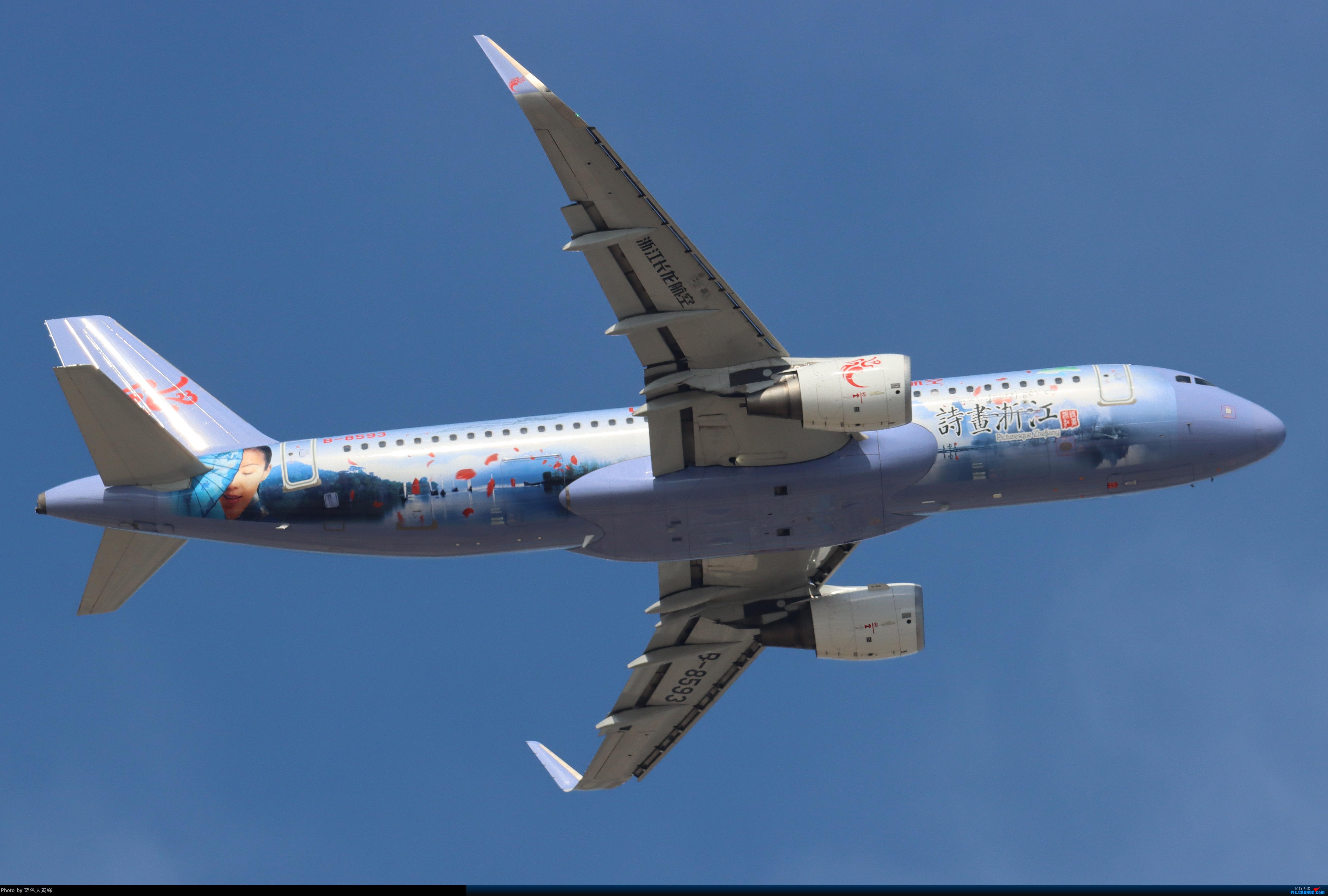 Re:[原创]PEK5.24随拍 AIRBUS A320-200 B-8593 中国北京首都国际机场