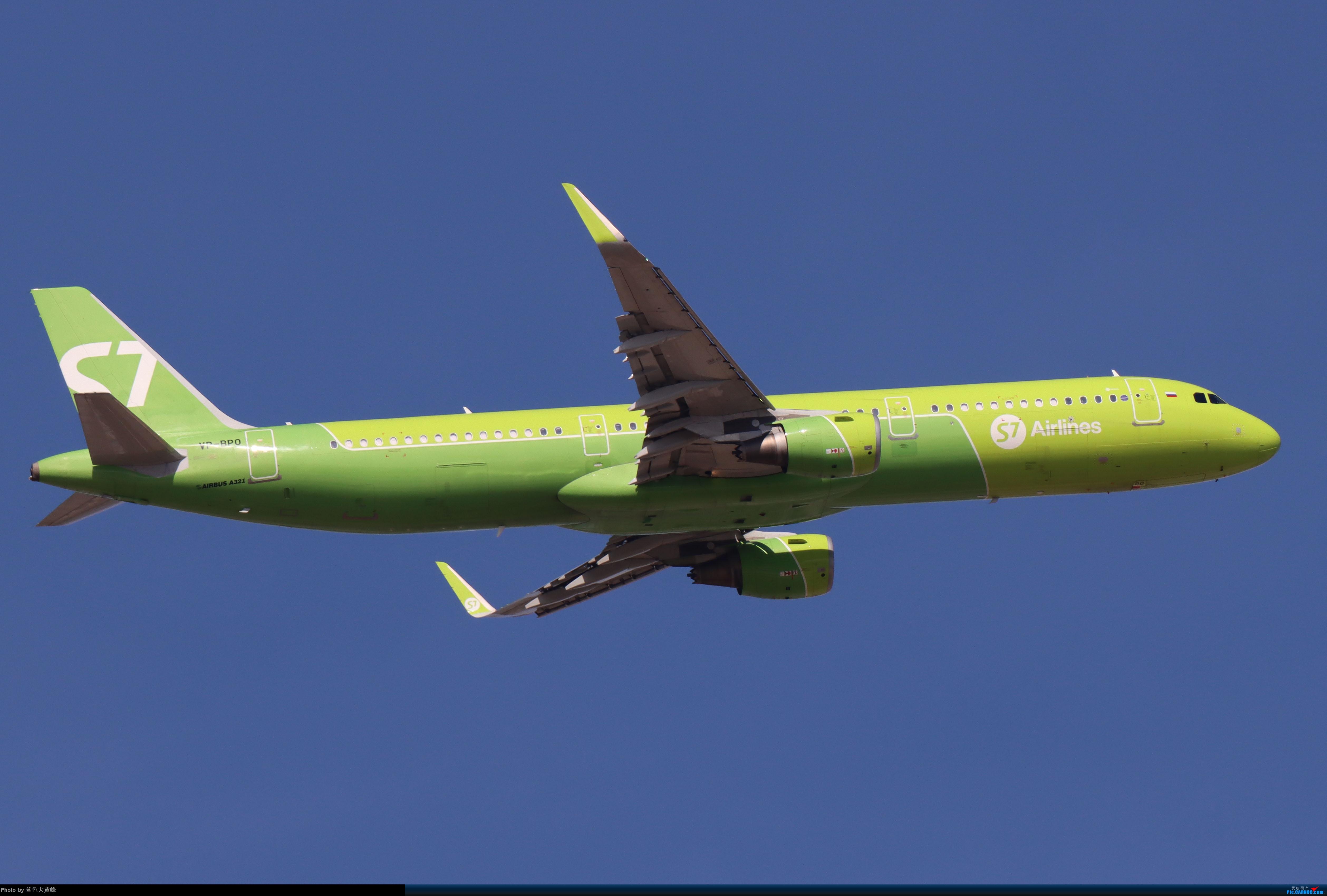 Re:[原创]PEK5.24随拍 AIRBUS A321 VP-BPO 中国北京首都国际机场