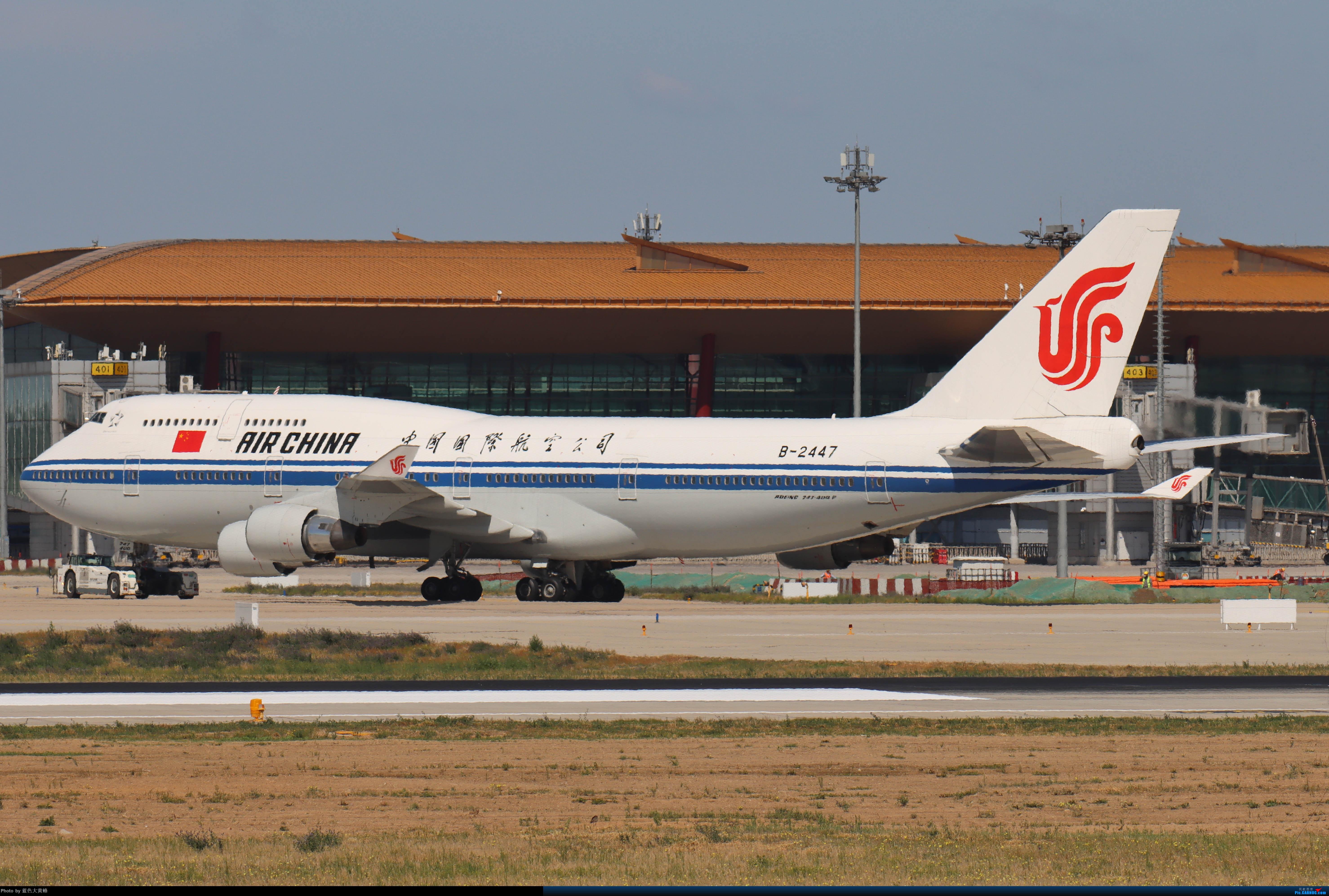 Re:[原创]PEK5.24随拍 BOEING 747-400 B-2447 中国北京首都国际机场