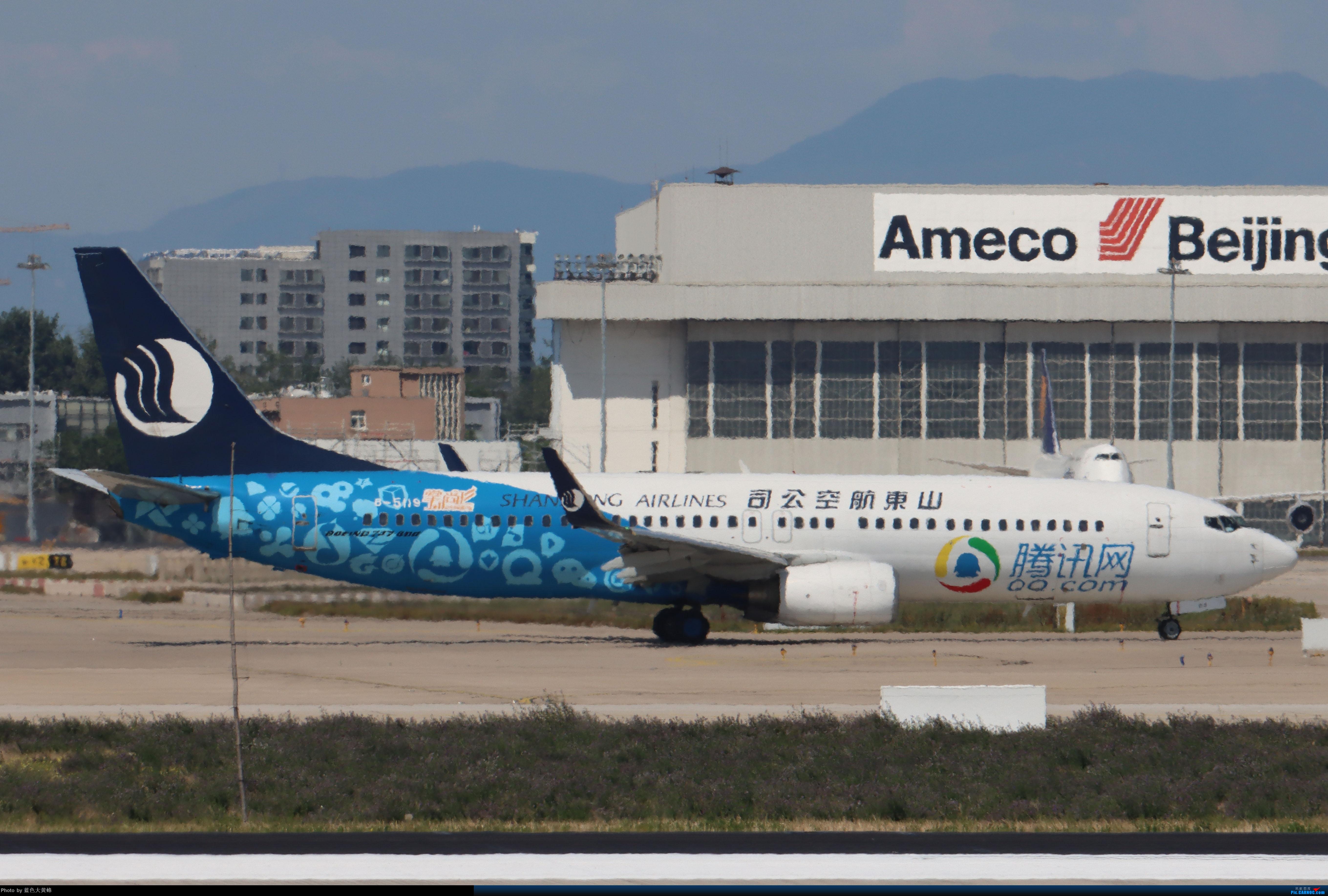 Re:[原创]PEK5.24随拍 BOEING 737-800 B-5119 中国北京首都国际机场