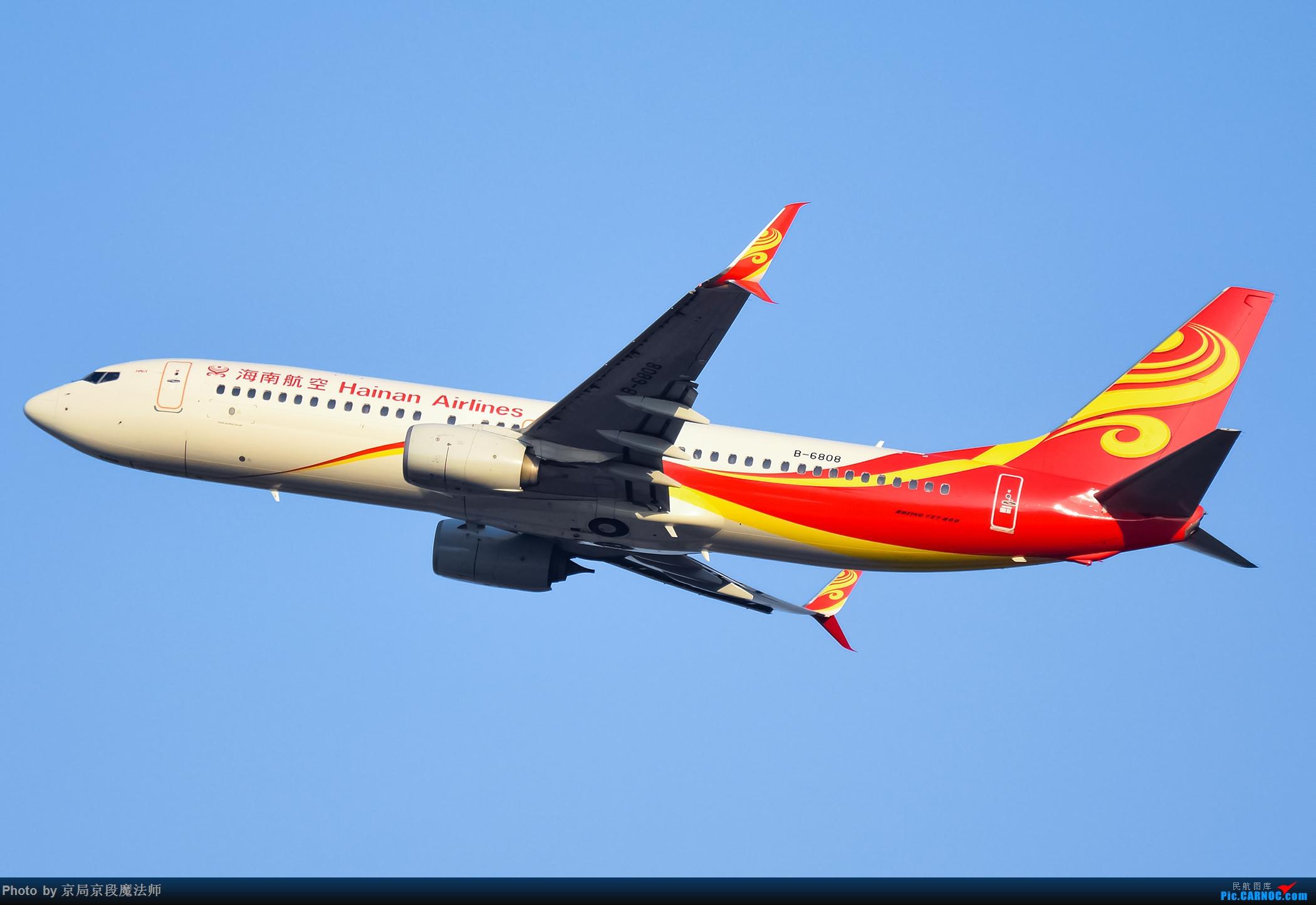 [原创]海南航空波音737-800,加装双鳍小翼 BOEING 737-800 B-6808 长沙黄花国际机场