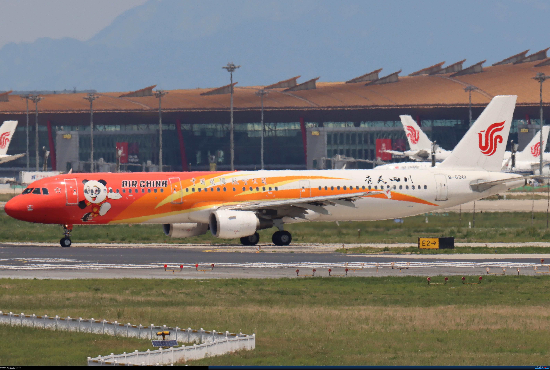 Re:[原创]PEK5.24随拍 AIRBUS A321-200 B-6361 中国北京首都国际机场