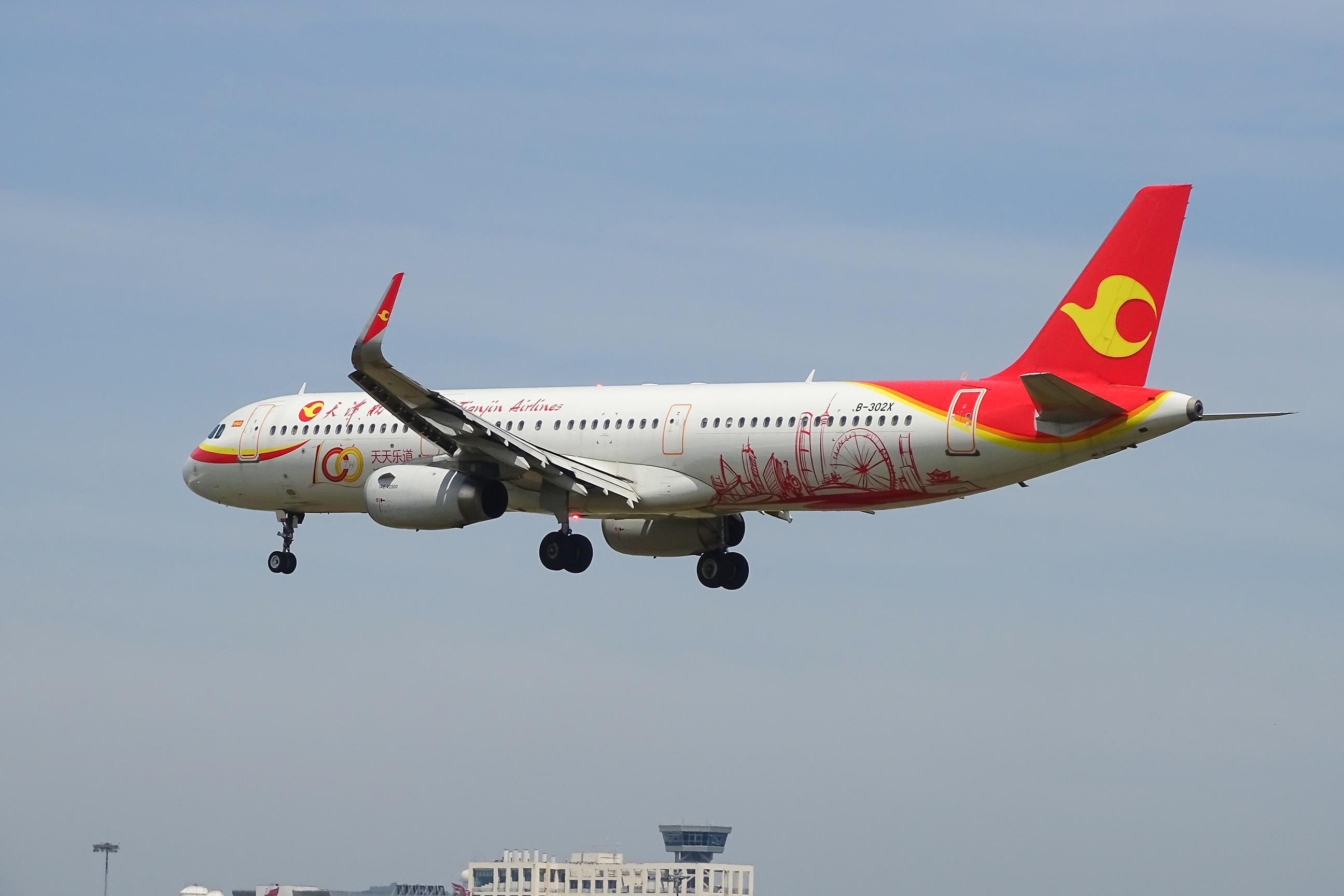 [原创]萧山机场拍机 AIRBUS A321-200 B-302X 中国杭州萧山国际机场