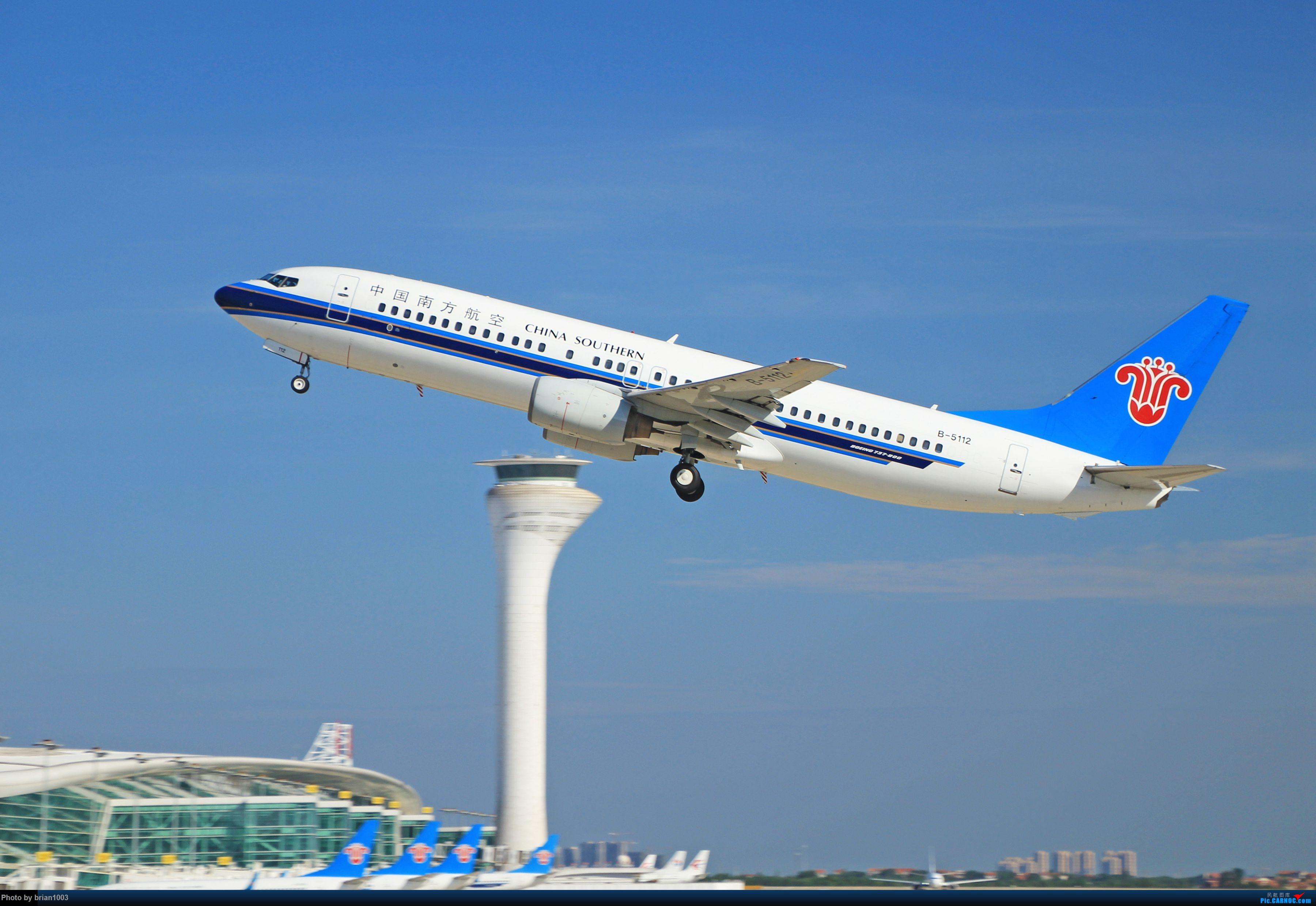 Re:[原创]WUH天河机场拍机之六月还有啥(X7家744F、天津大韩港龙333、巴基斯坦772、B6419) BOEING 737-800 B-5112 中国武汉天河国际机场
