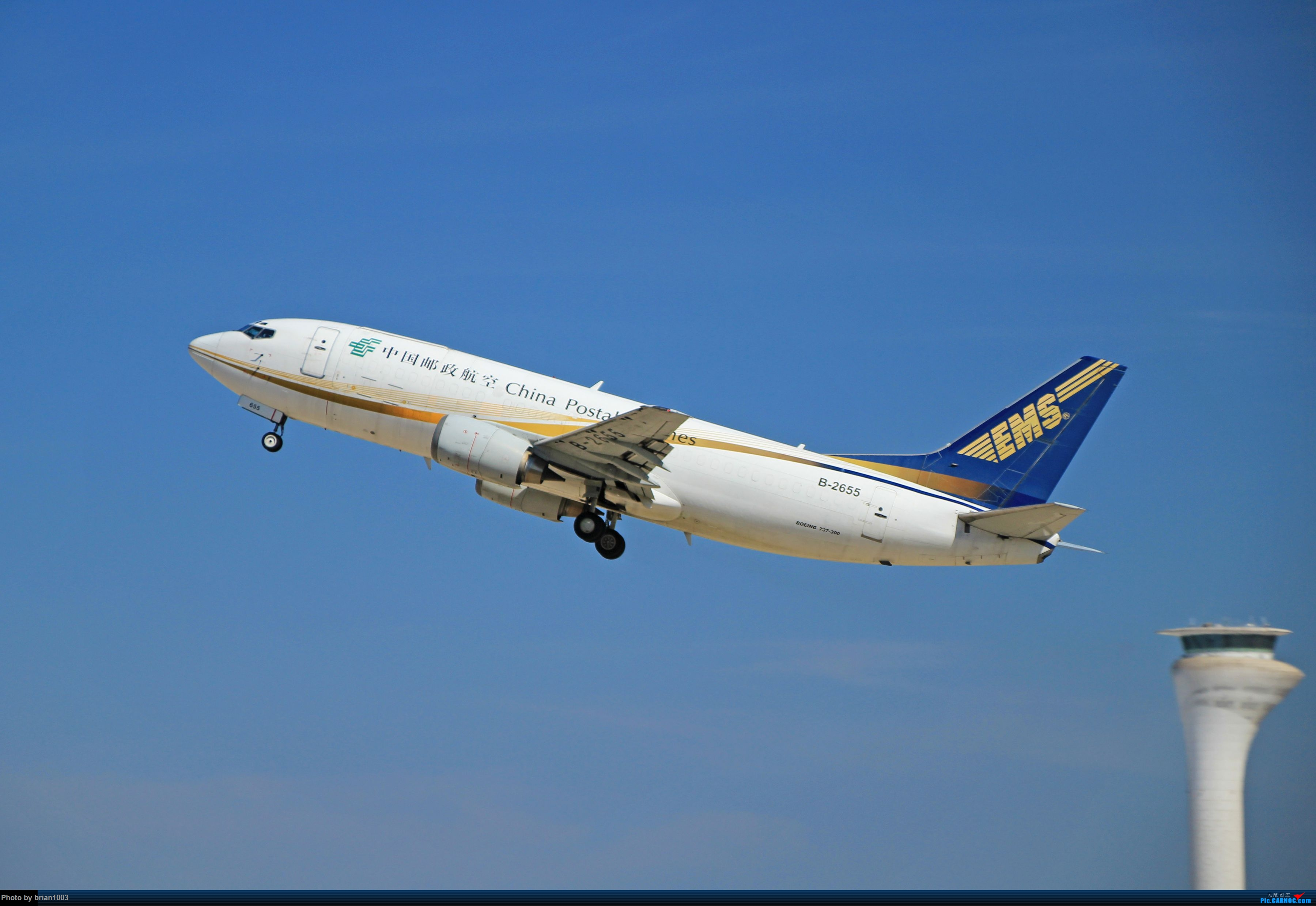 Re:[原创]WUH天河机场拍机之六月还有啥(X7家744F、天津大韩港龙333、巴基斯坦772、B6419) BOEING 737-300 B-2655 中国武汉天河国际机场