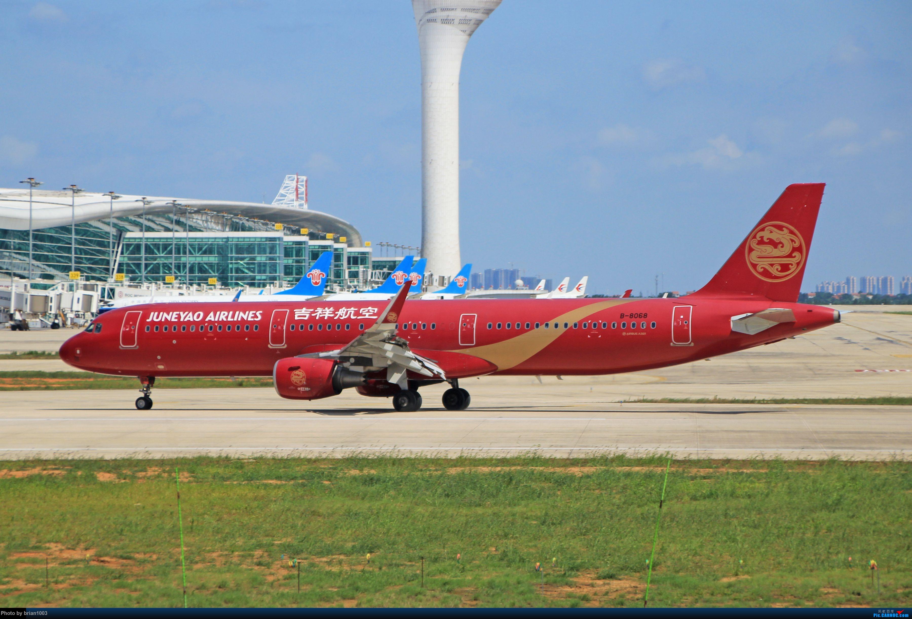 Re:[原创]WUH天河机场拍机之六月还有啥(X7家744F、天津大韩港龙333、巴基斯坦772、B6419) AIRBUS A321-200 B-8068 中国武汉天河国际机场