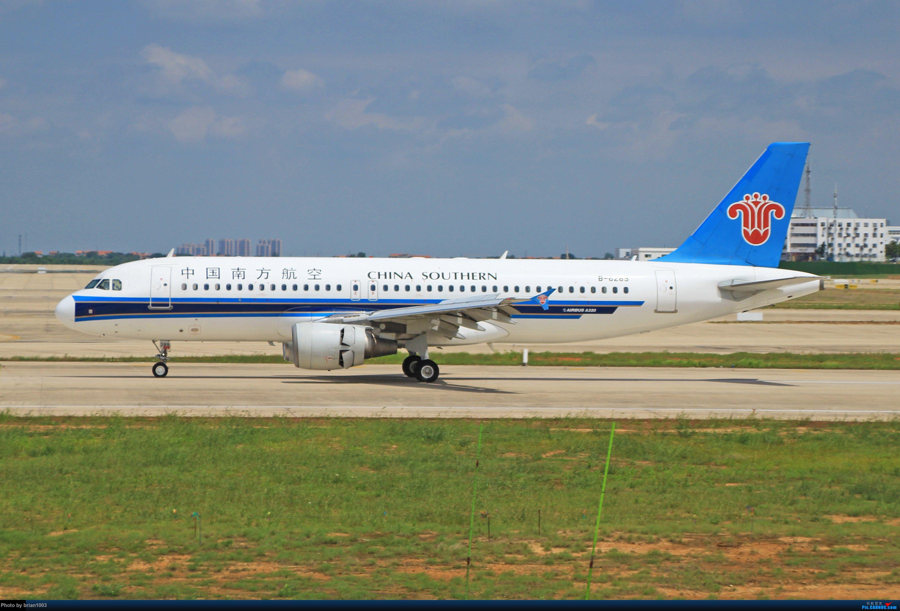 Re:[原创]WUH天河机场拍机之六月还有啥(X7家744F、天津大韩港龙333、巴基斯坦772、B6419) AIRBUS A320-200 B-6289 中国武汉天河国际机场