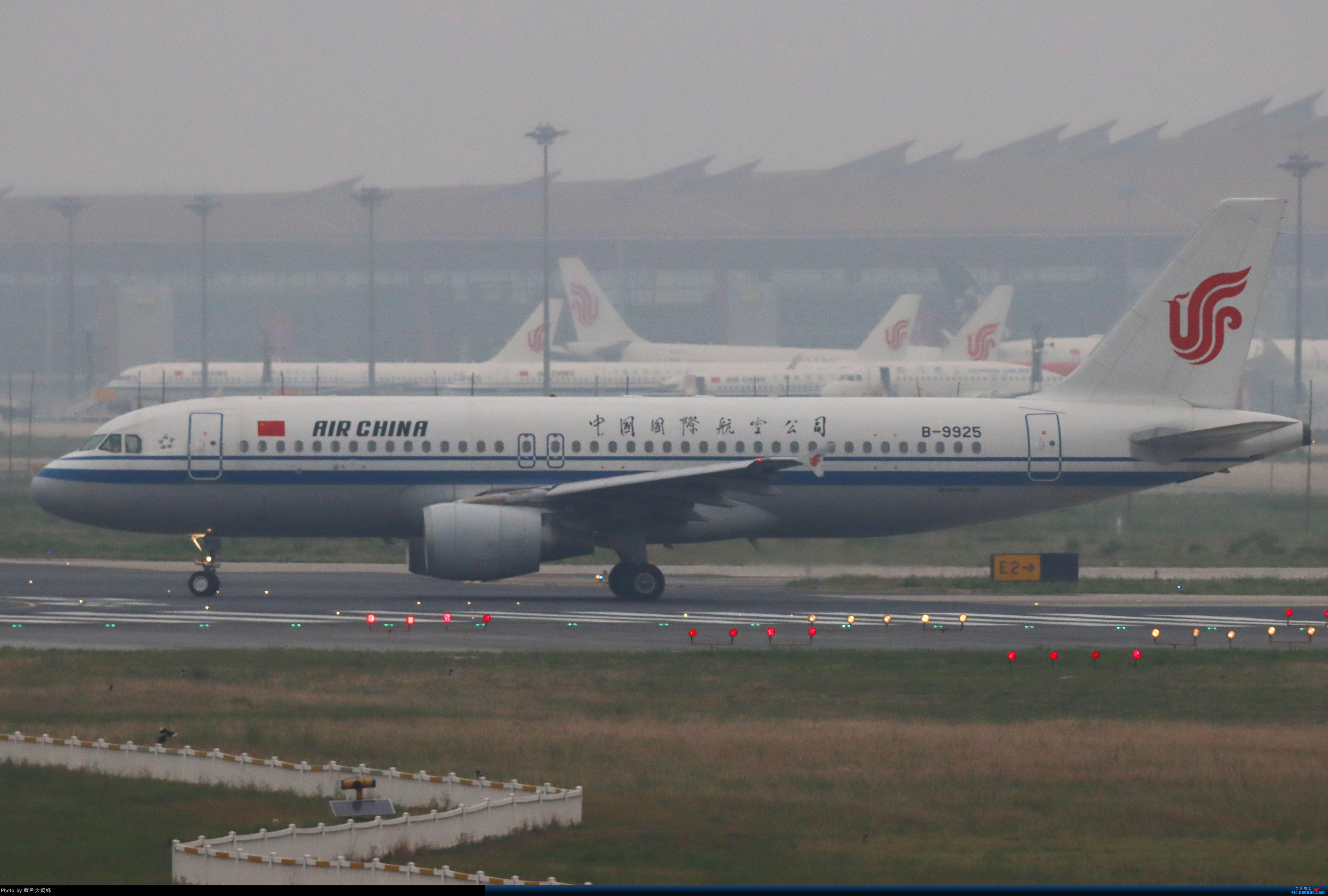Re:[原创]烂天废片(持续更新) AIRBUS A320-200 B-9925 中国北京首都国际机场