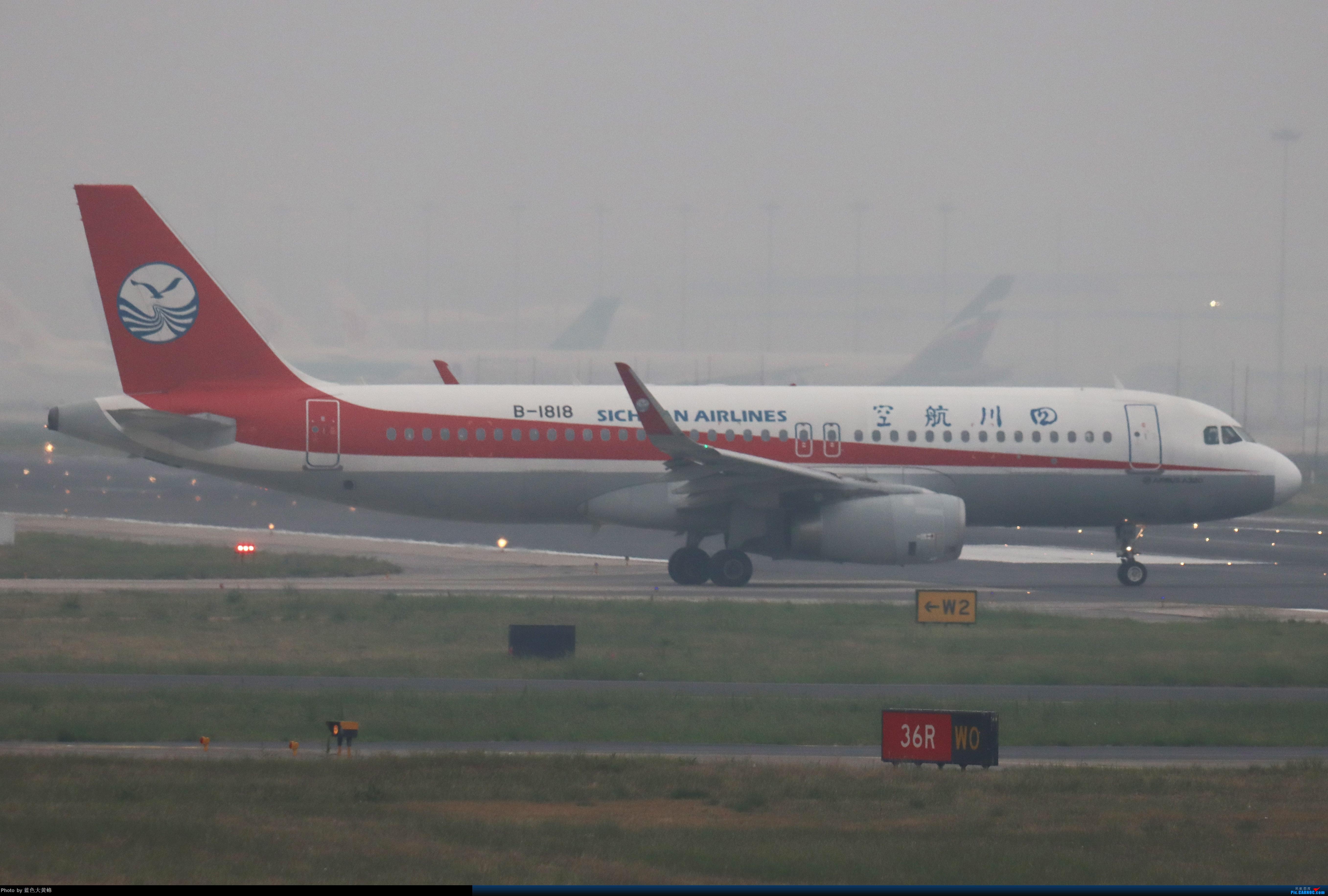 Re:[原创]烂天废片(持续更新) AIRBUS A320-200 B-1818 中国北京首都国际机场