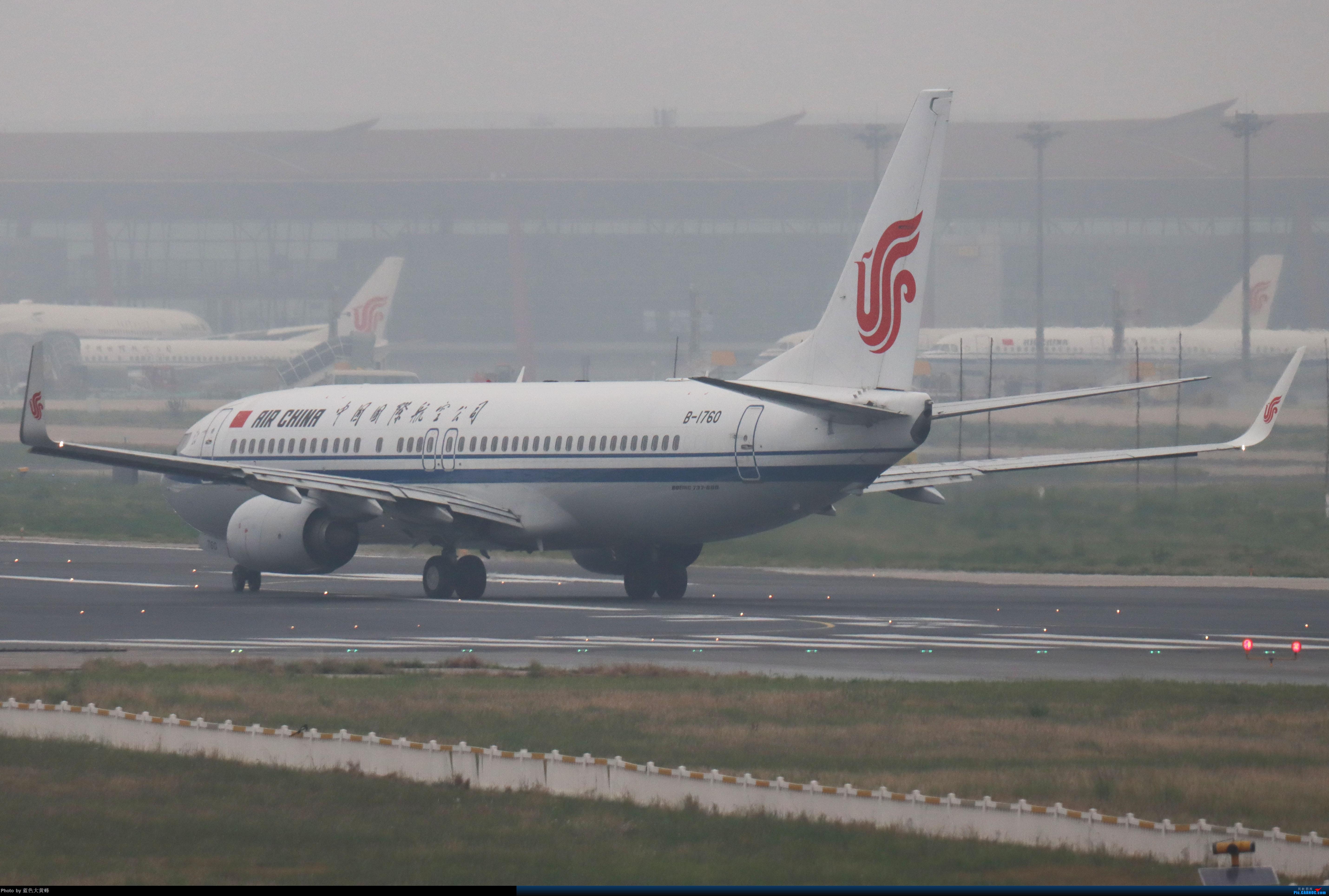 Re:[原创]烂天废片(持续更新) BOEING 737-800 B-1760 中国北京首都国际机场