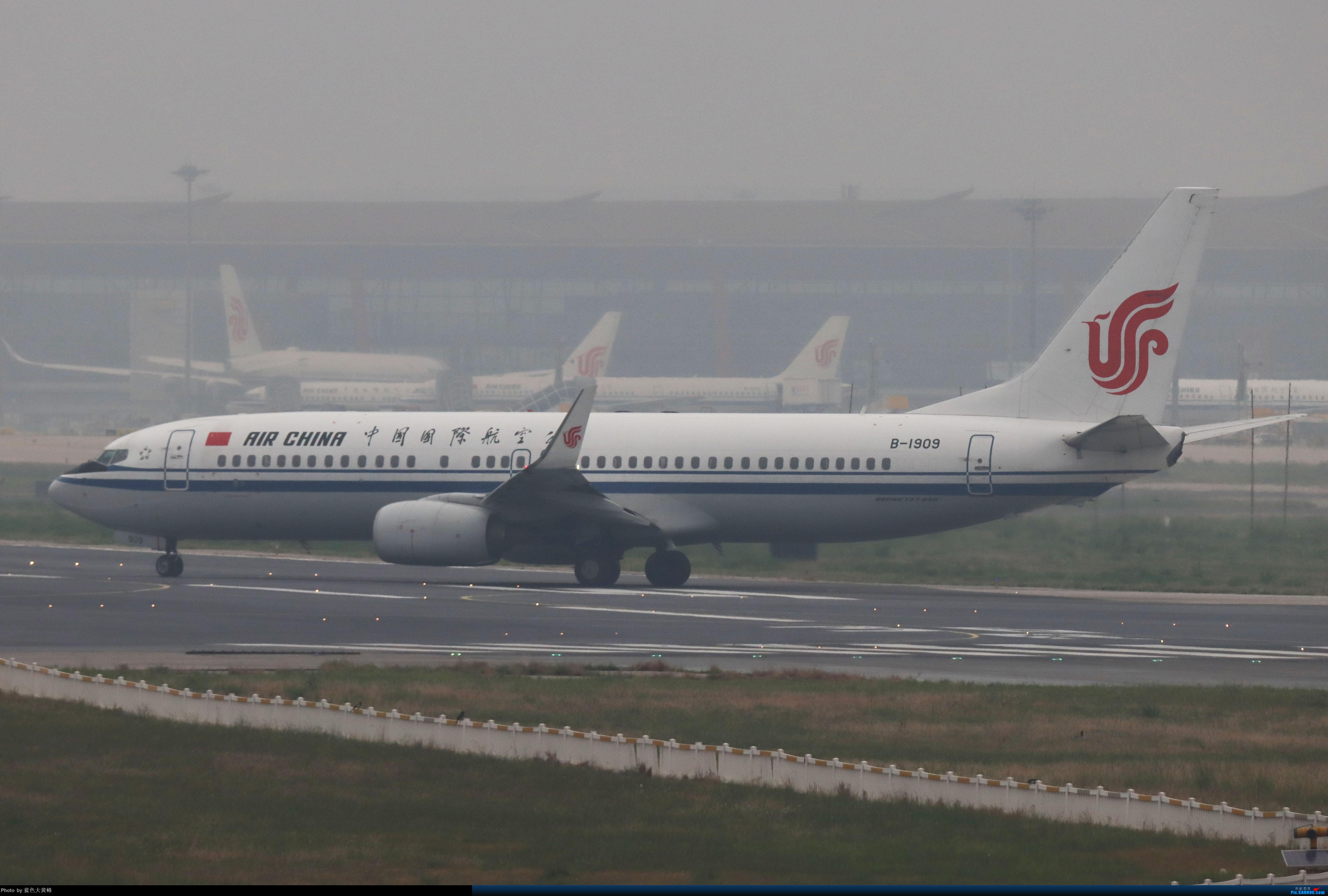 Re:[原创]烂天废片(持续更新) BOEING 737-800 B-1909 中国北京首都国际机场