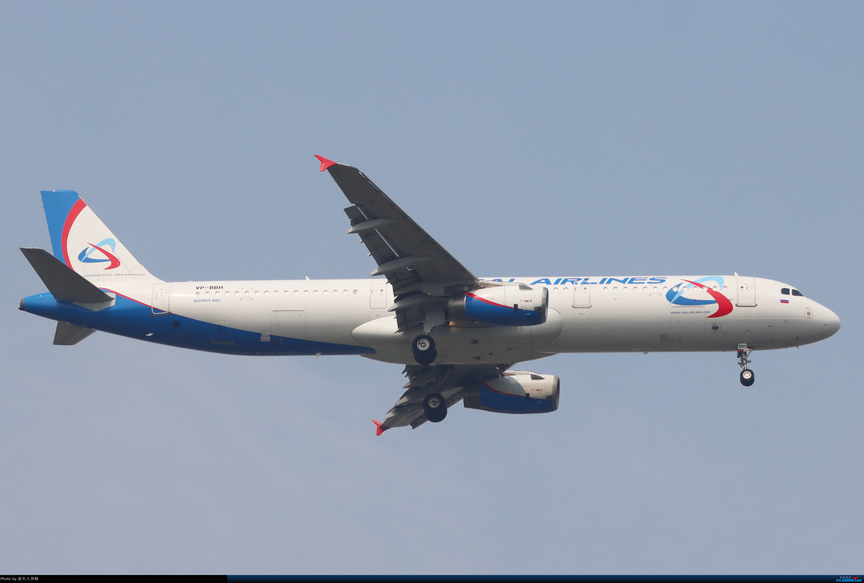 Re:[原创]2020.5.30PEK拍机,偶遇联邦的MD11给18R降落,实属罕见 AIRBUS A321 VP-BBH 中国北京首都国际机场