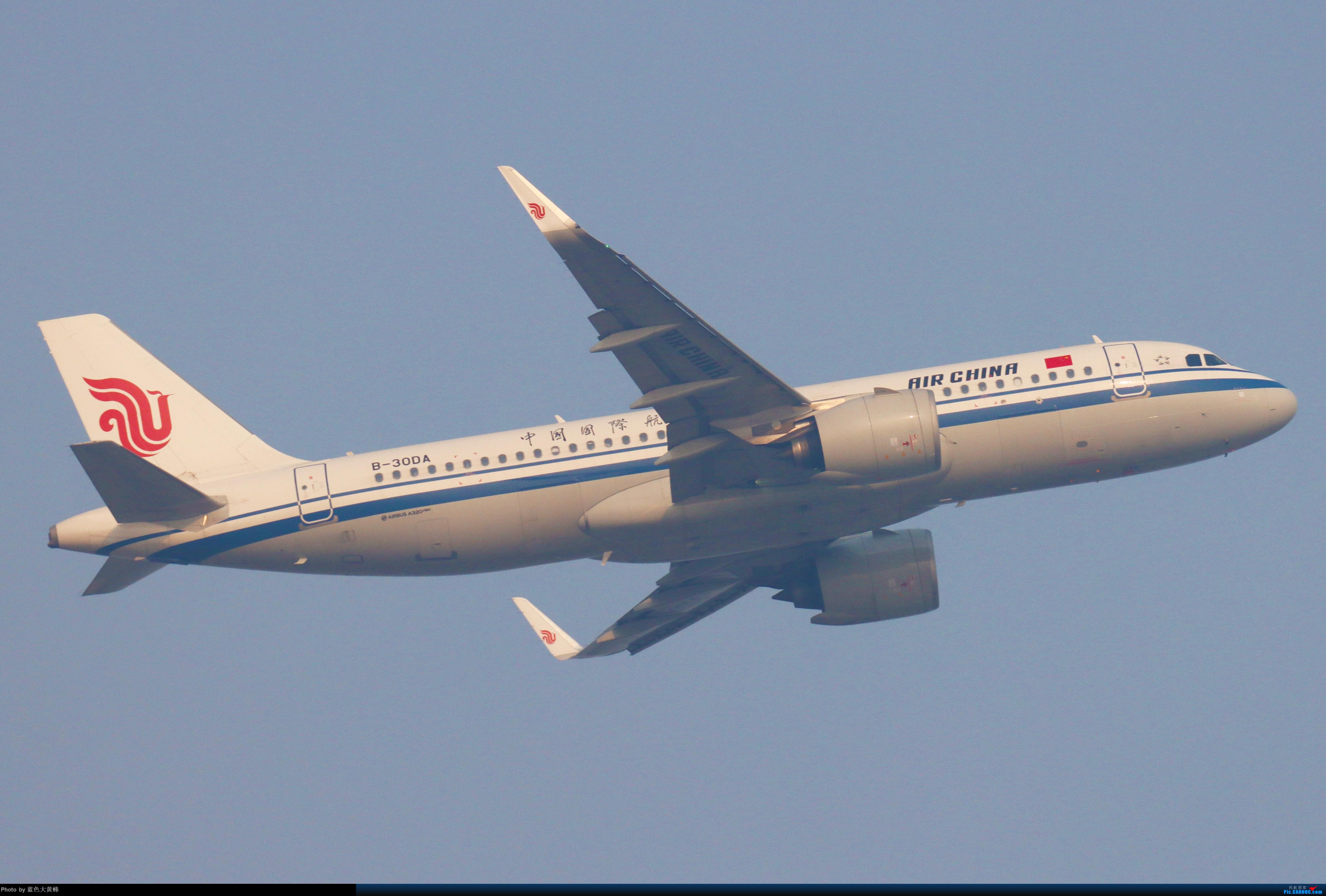 Re:[原创]2020.5.30PEK拍机,偶遇联邦的MD11给18R降落,实属罕见 AIRBUS A320NEO B-30DA 中国北京首都国际机场