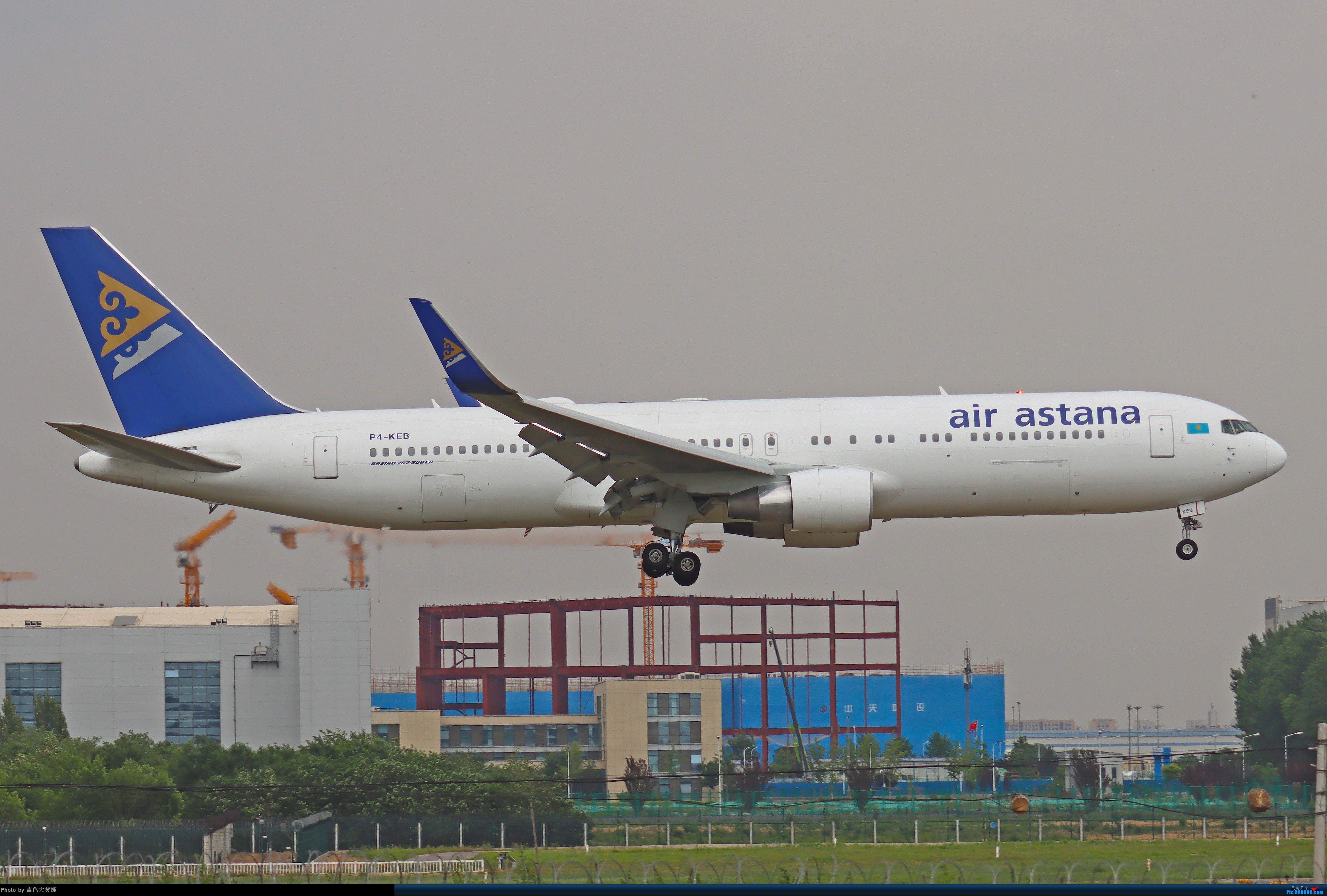 Re:[原创]2020.5.30PEK拍机,偶遇联邦的MD11给18R降落,实属罕见 BOEING 767-300ER P4-KEB 中国北京首都国际机场