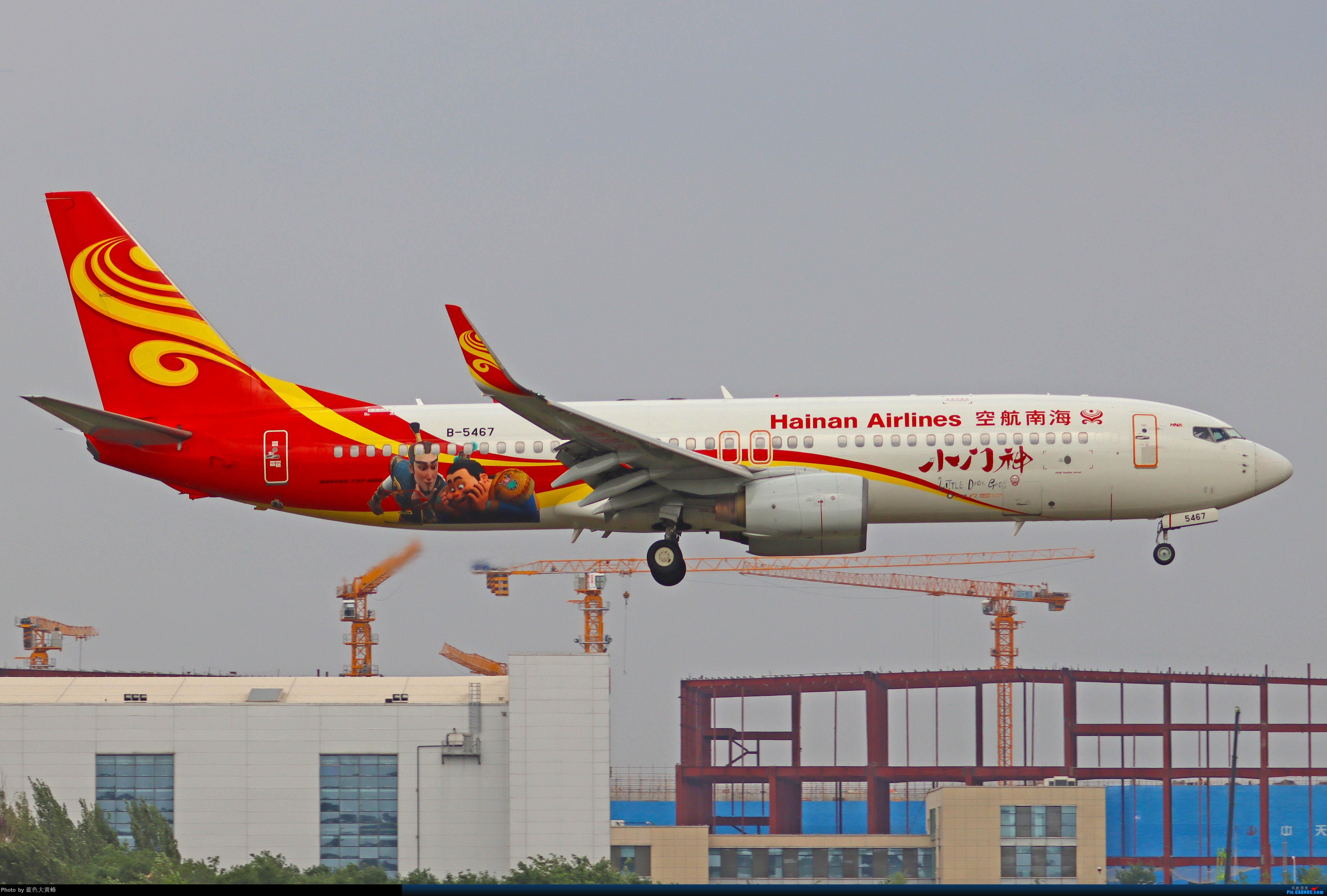 Re:[原创]2020.5.30PEK拍机,偶遇联邦的MD11给18R降落,实属罕见 BOEING 737-800 B-5467 中国北京首都国际机场