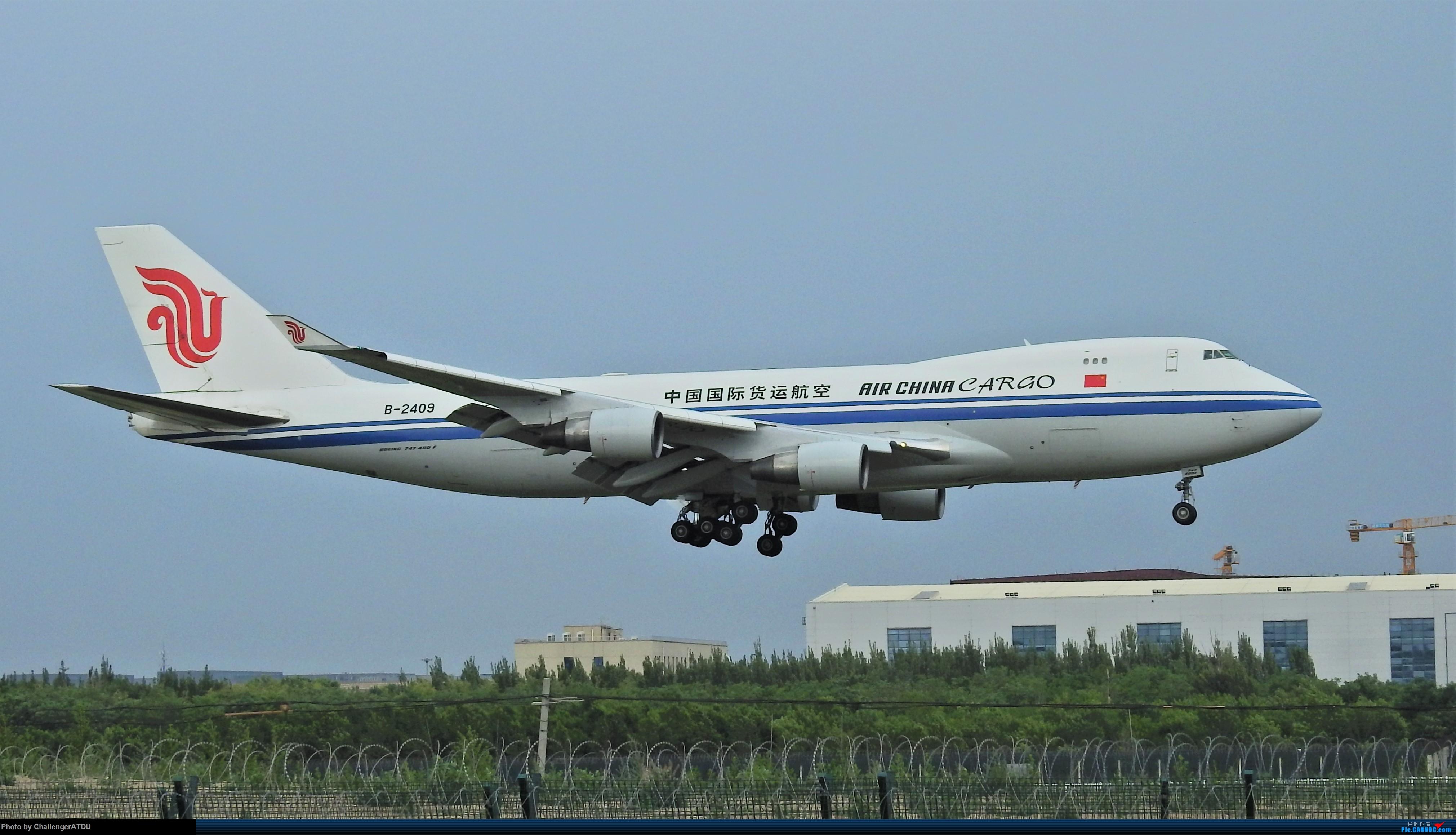 Re:[原创]2020-5-30 萌新のPEK之旅 BOEING 747-400F B-2409 北京首都国际机场