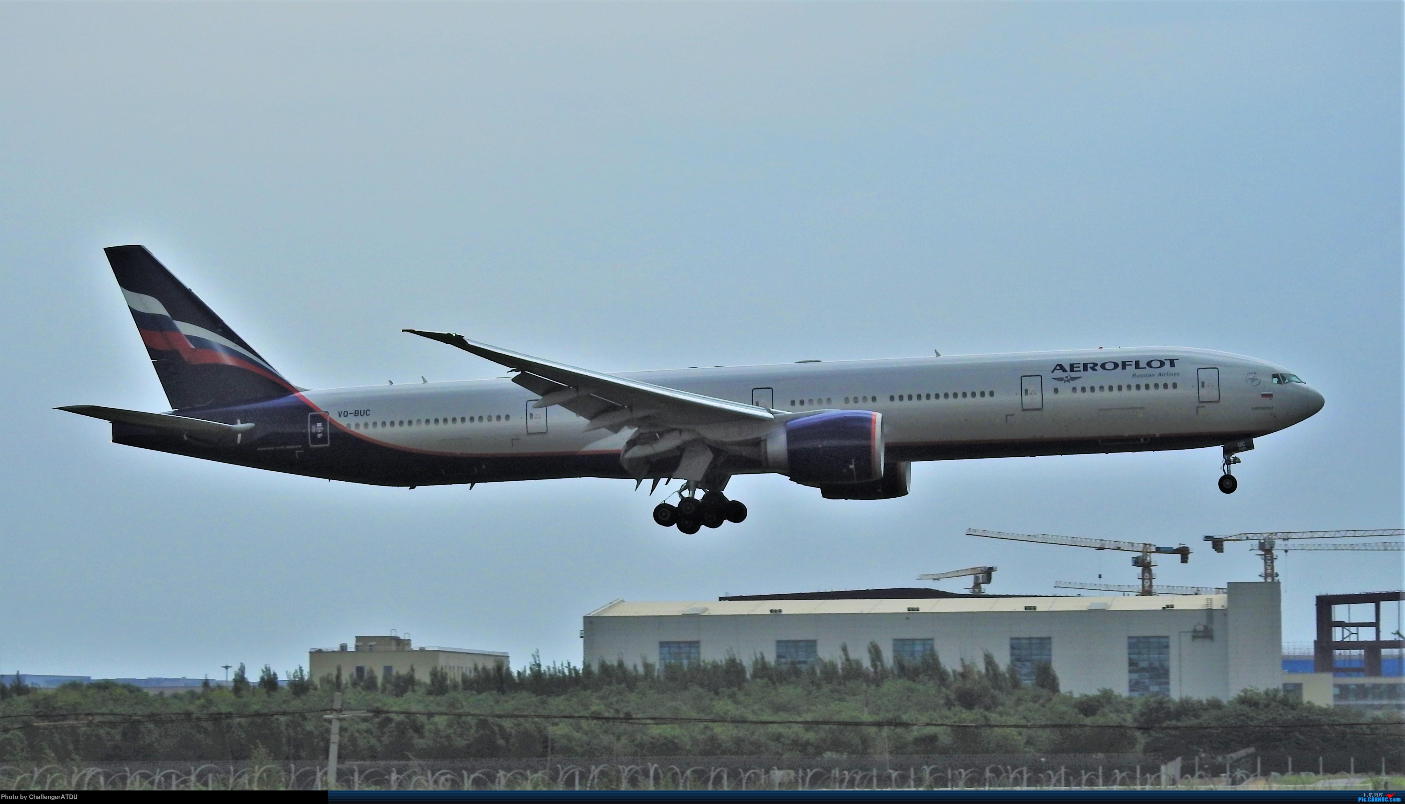 Re:[原创]2020-5-30 萌新のPEK之旅 BOEING 777-300ER VQ-BUC 北京首都国际机场
