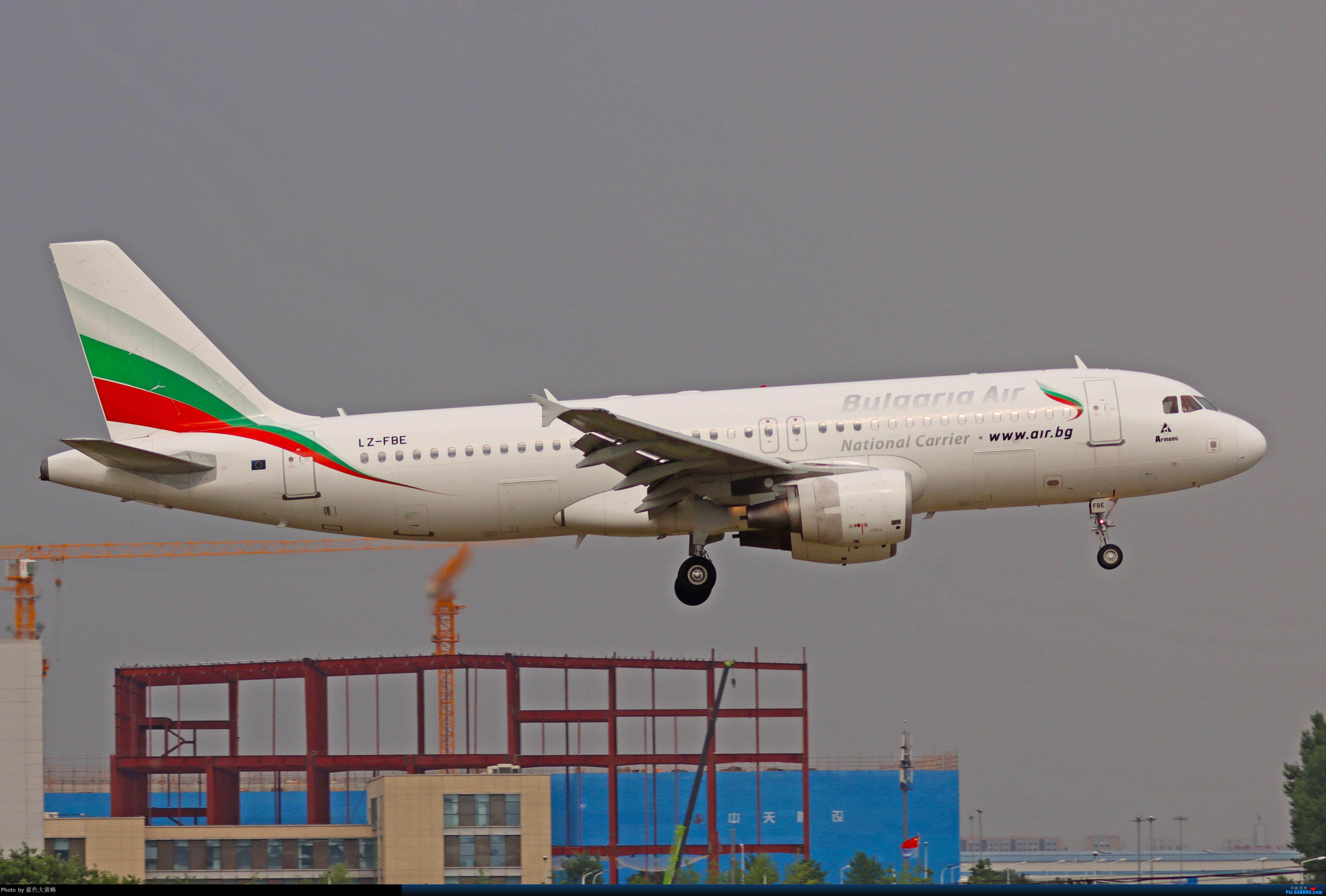 Re:2020.5.30PEK拍机,偶遇联邦的MD11给18R降落,实属罕见 AIRBUS A320-200 LZ-FBE 中国北京首都国际机场