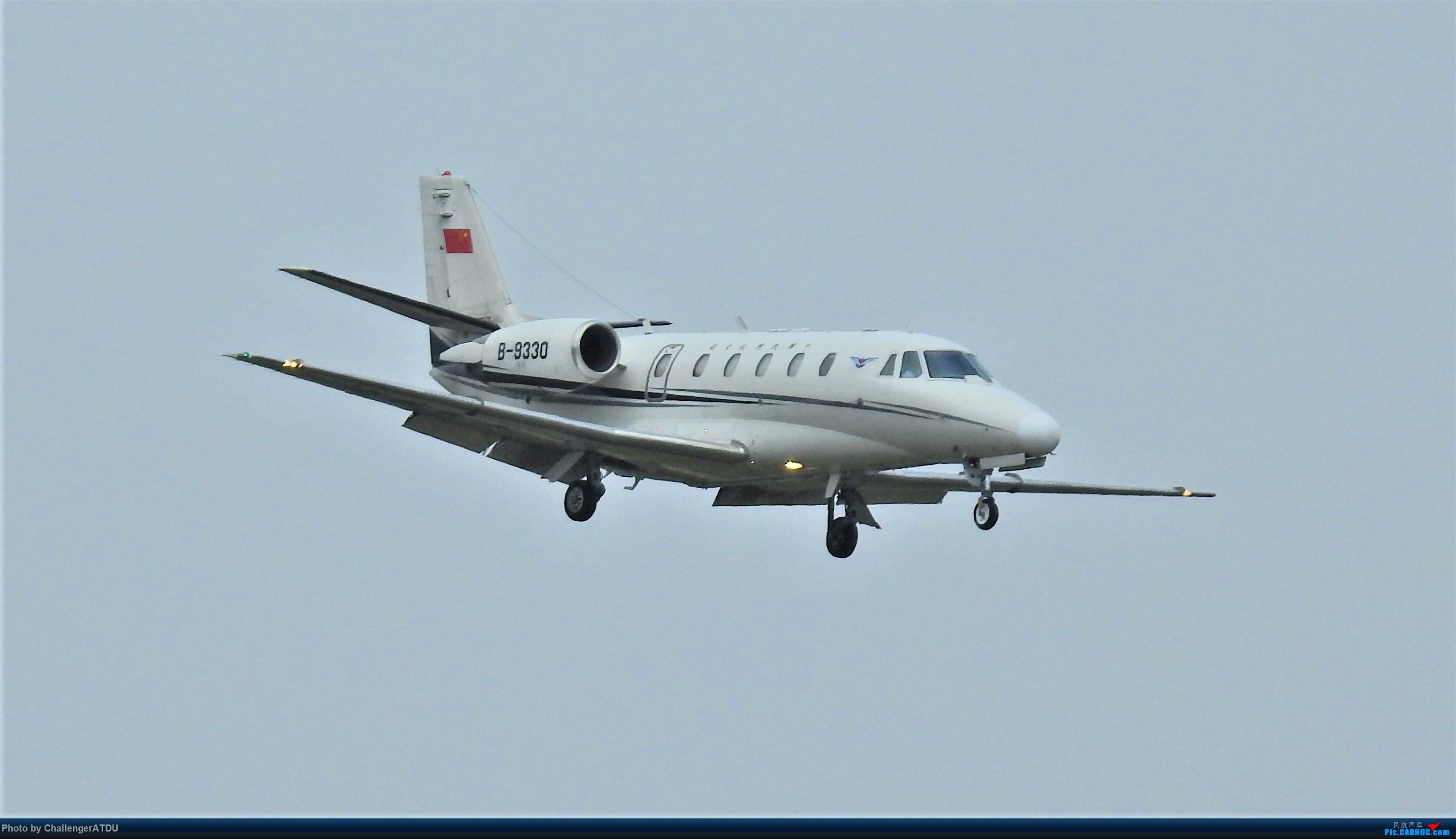 Re:[原创]2020-5-30 萌新のPEK之旅 CESSNA 560XLS B-9330 北京首都国际机场
