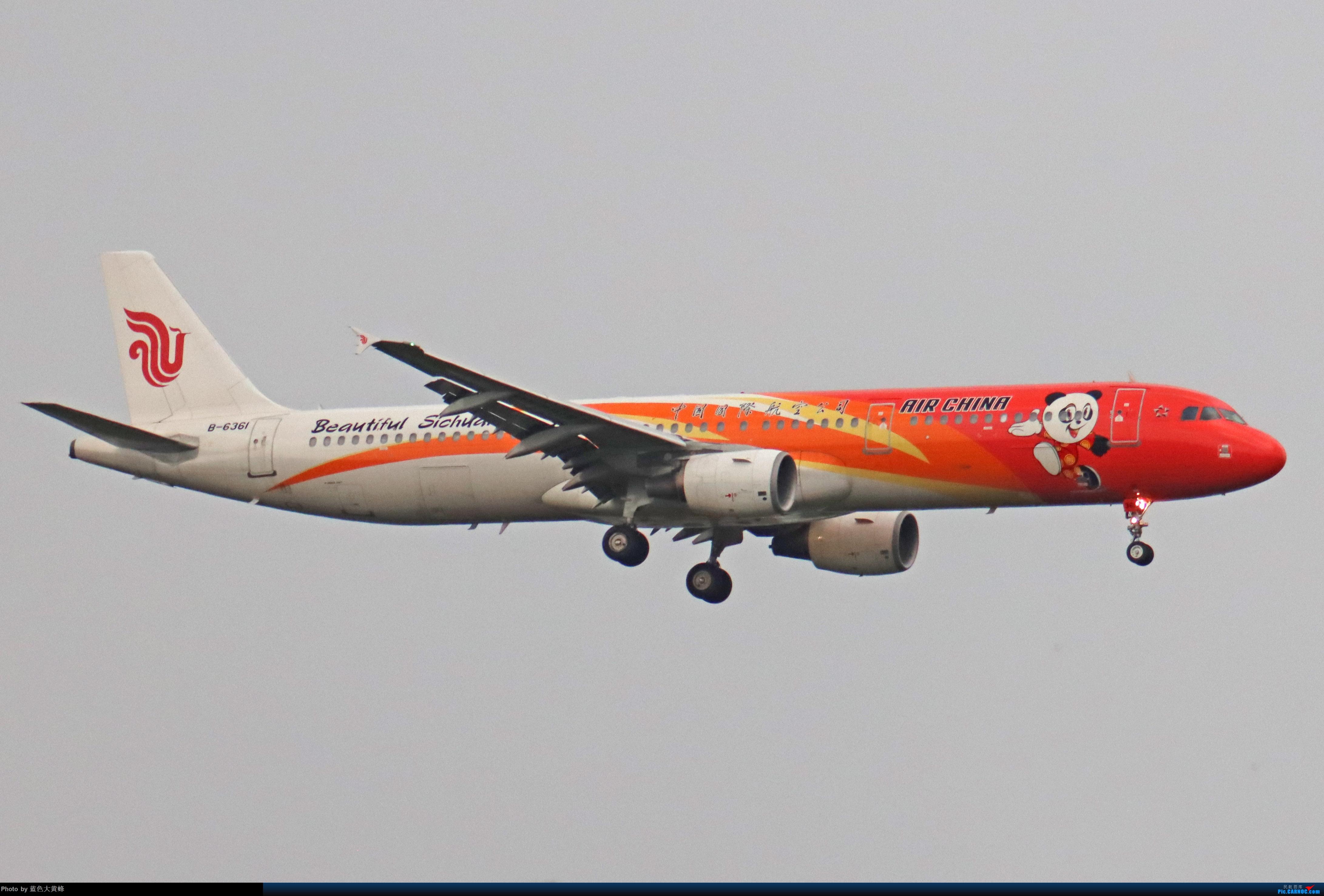 Re:[原创]2020.5.30PEK拍机,偶遇联邦的MD11给18R降落,实属罕见 AIRBUS A321-200 B-6361 中国北京首都国际机场