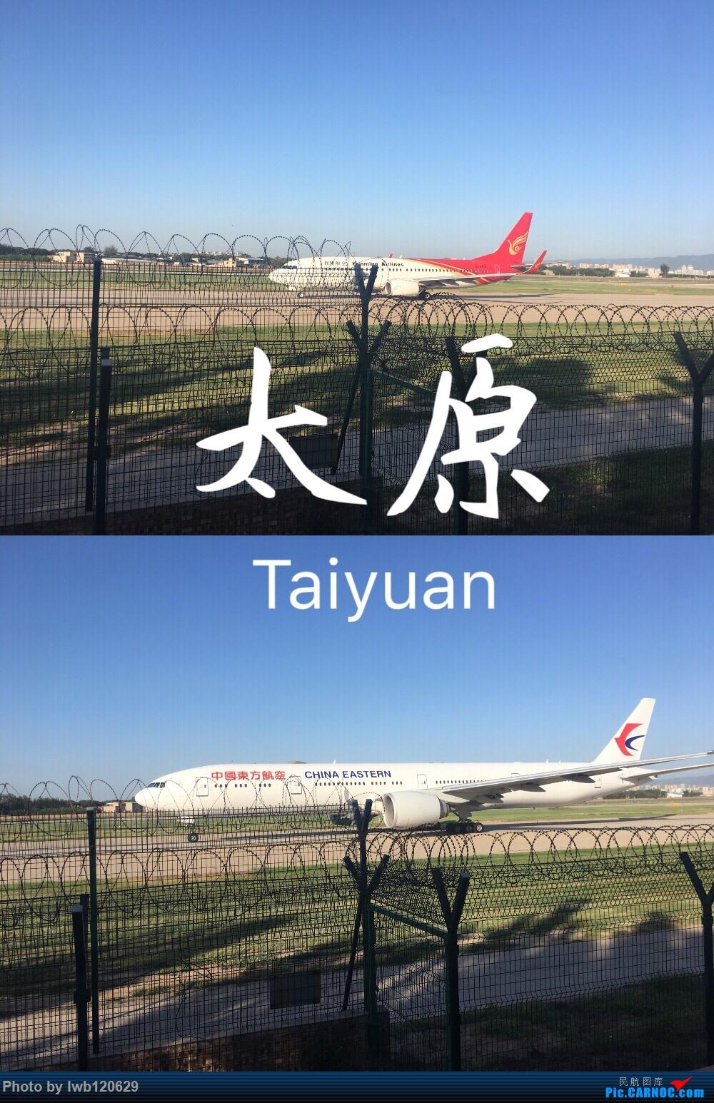 [原创]TYN BOEING 777-300ER B-2002 中国太原武宿国际机场