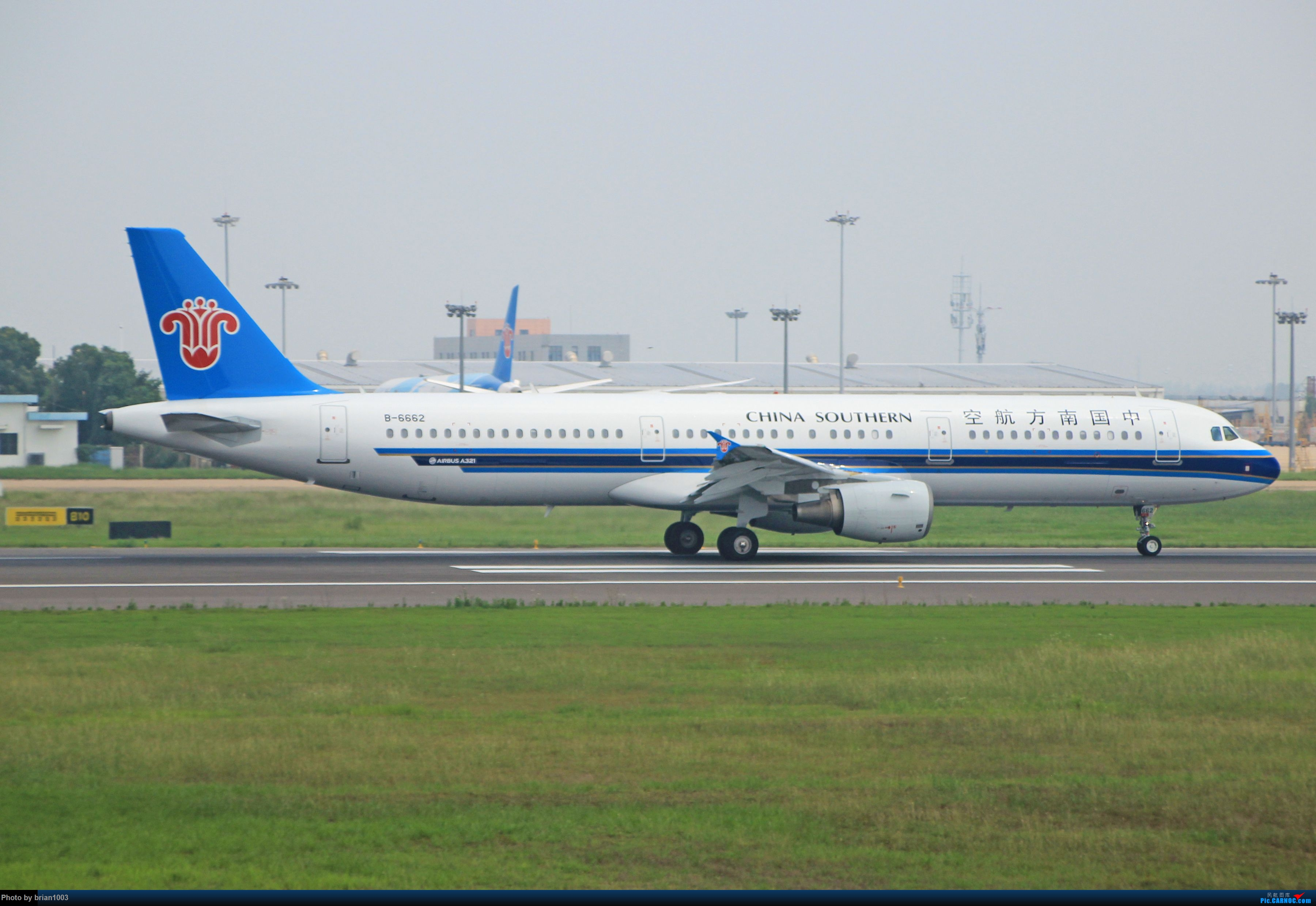 Re:[原创]WUH天河机场拍机之六月还有啥(X7家744F、天津大韩港龙333、巴基斯坦772、B6419、ER-BBJ 74F、某菊塞斯纳、俄航77W) AIRBUS A321-200 B-6662 中国武汉天河国际机场