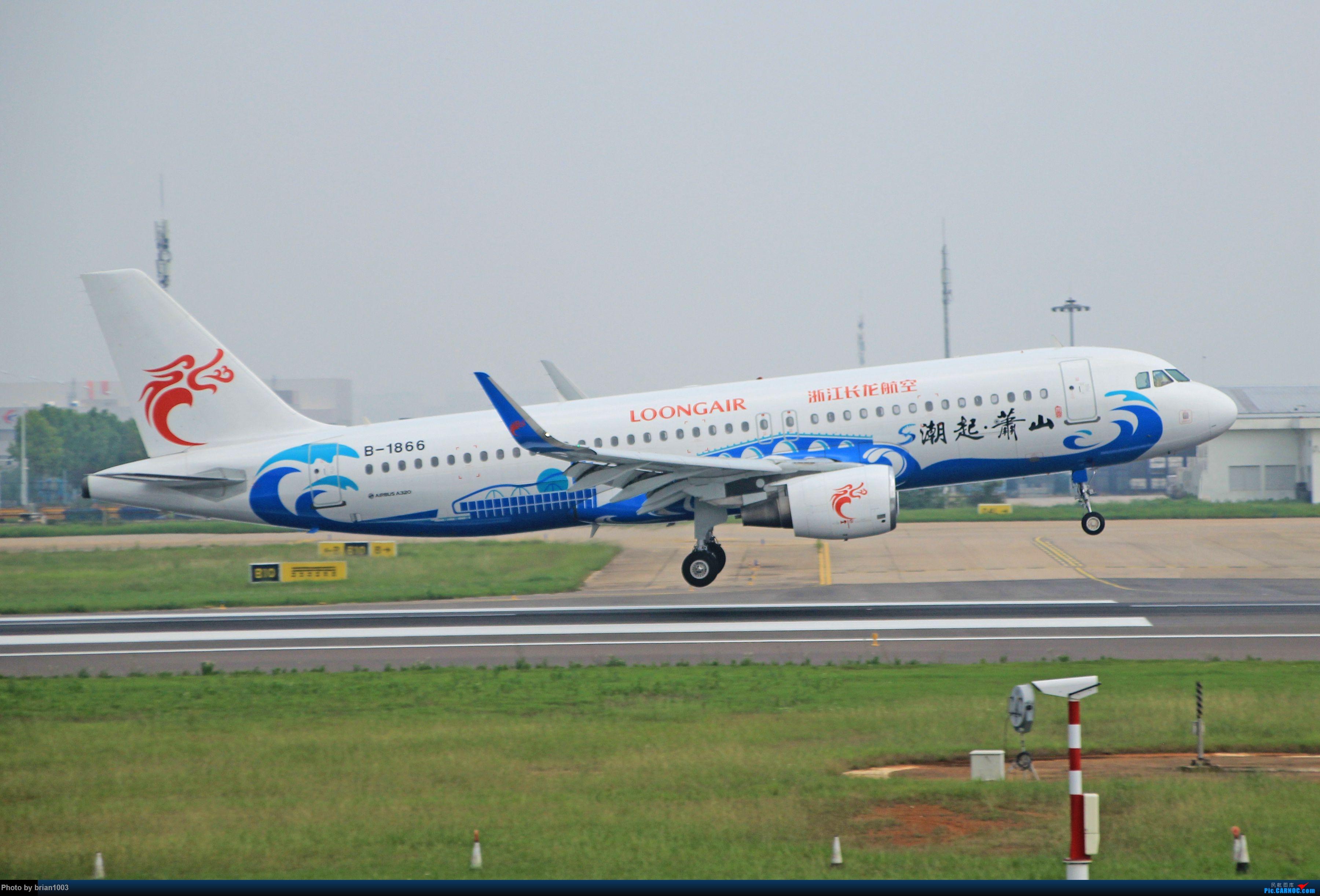Re:[原创]WUH天河机场拍机之六月还有啥(X7家744F、天津大韩港龙333、巴基斯坦772、B6419、ER-BBJ 74F、某菊塞斯纳、俄航77W) AIRBUS A320-200 B-1866 中国武汉天河国际机场