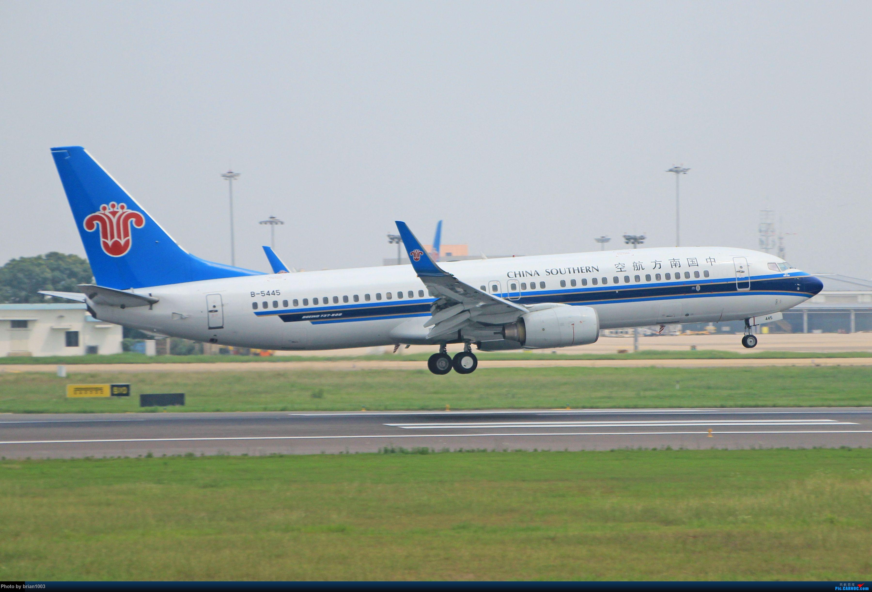 Re:[原创]WUH天河机场拍机之六月还有啥(X7家744F、天津大韩港龙333、巴基斯坦772、B6419、ER-BBJ 74F、某菊塞斯纳、俄航77W) BOEING 737-800 B-5445 中国武汉天河国际机场