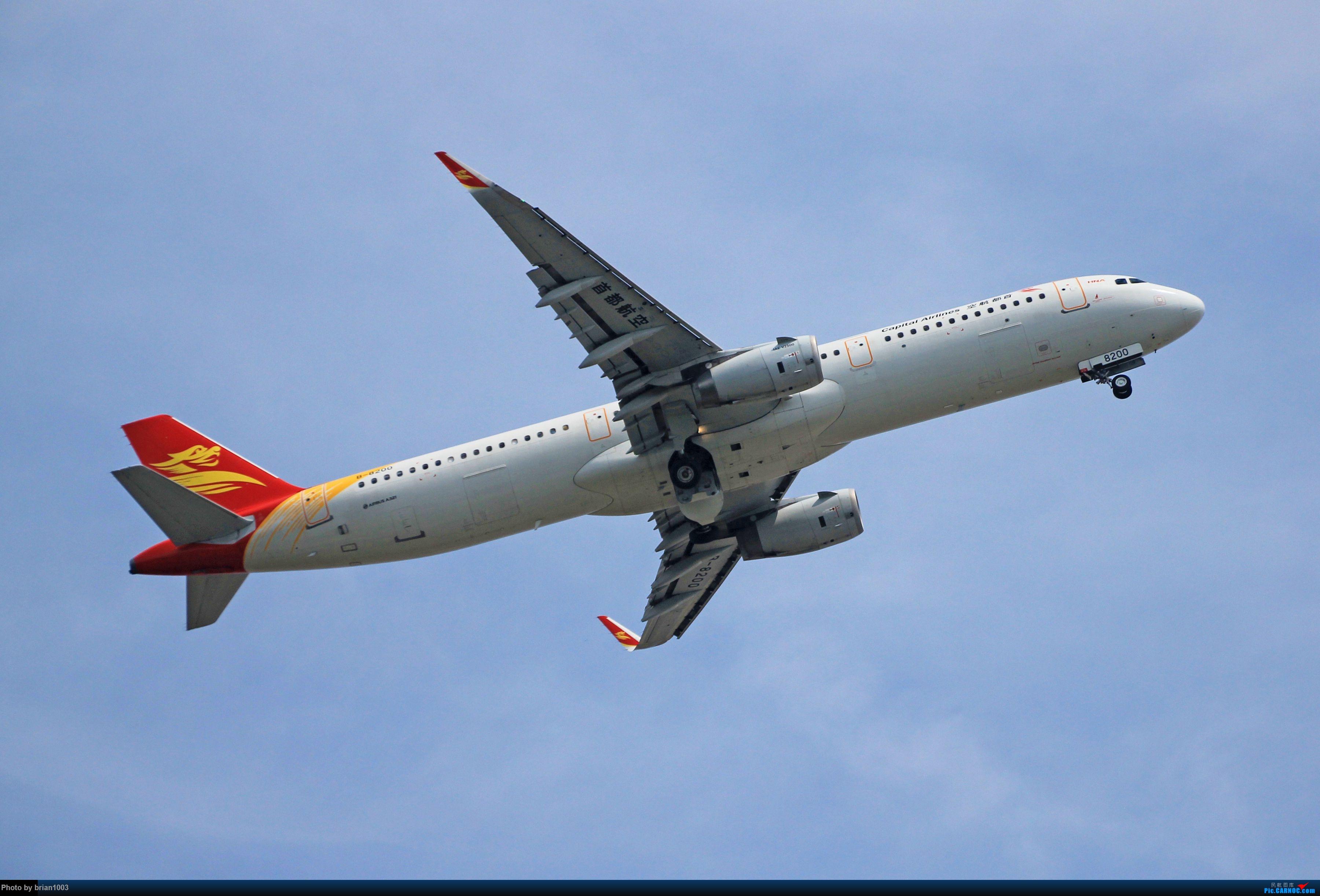 Re:[原创]WUH天河机场拍机之六月还有啥(X7家744F、天津大韩港龙333、巴基斯坦772、B6419、ER-BBJ 74F、某菊塞斯纳、俄航国航77W) AIRBUS A321-200 B-8200 中国武汉天河国际机场