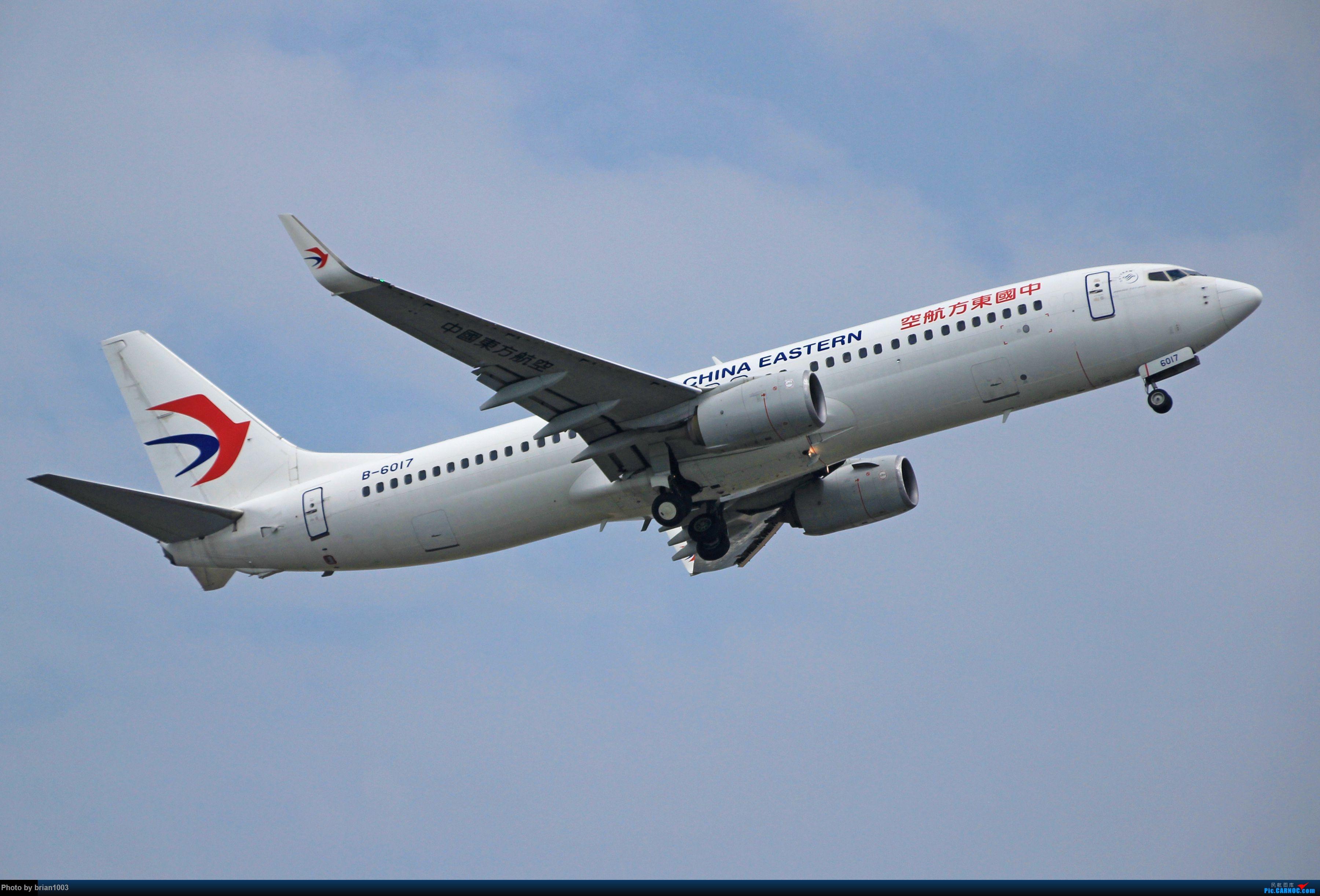 Re:[原创]WUH天河机场拍机之六月还有啥(X7家744F、天津大韩港龙333、巴基斯坦772、B6419、ER-BBJ 74F、某菊塞斯纳、俄航国航77W) BOEING 737-800 B-6017 中国武汉天河国际机场